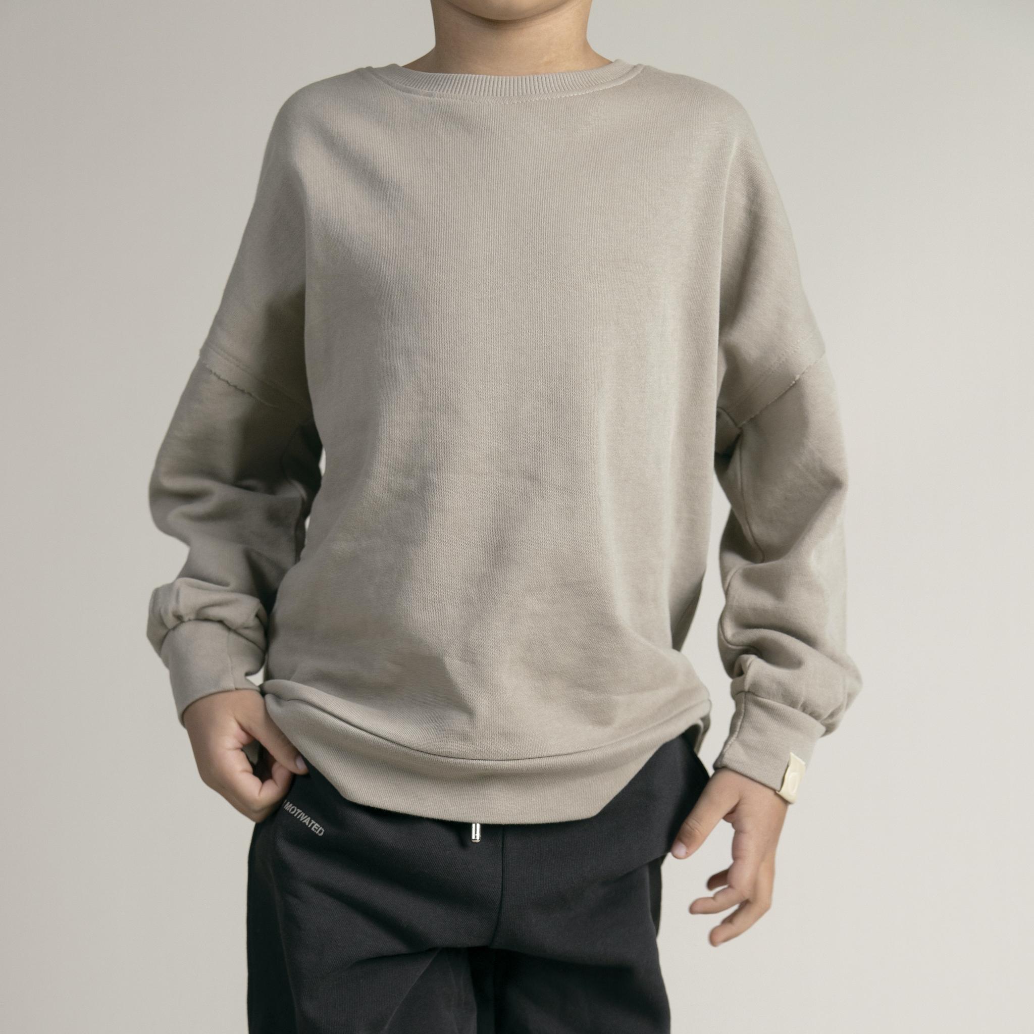I dig denim - Mike Sweater Organic - beige