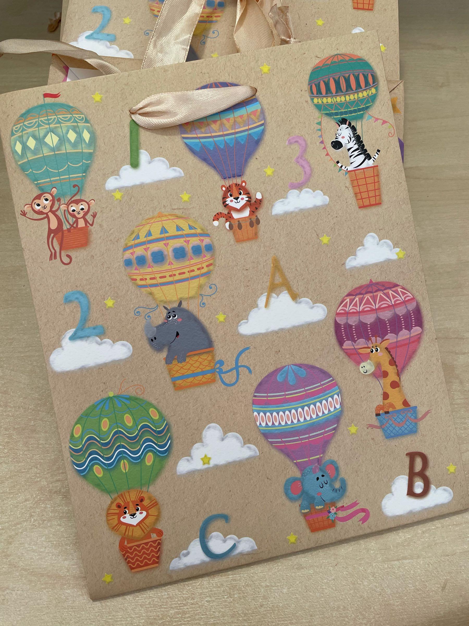 animal gift bag