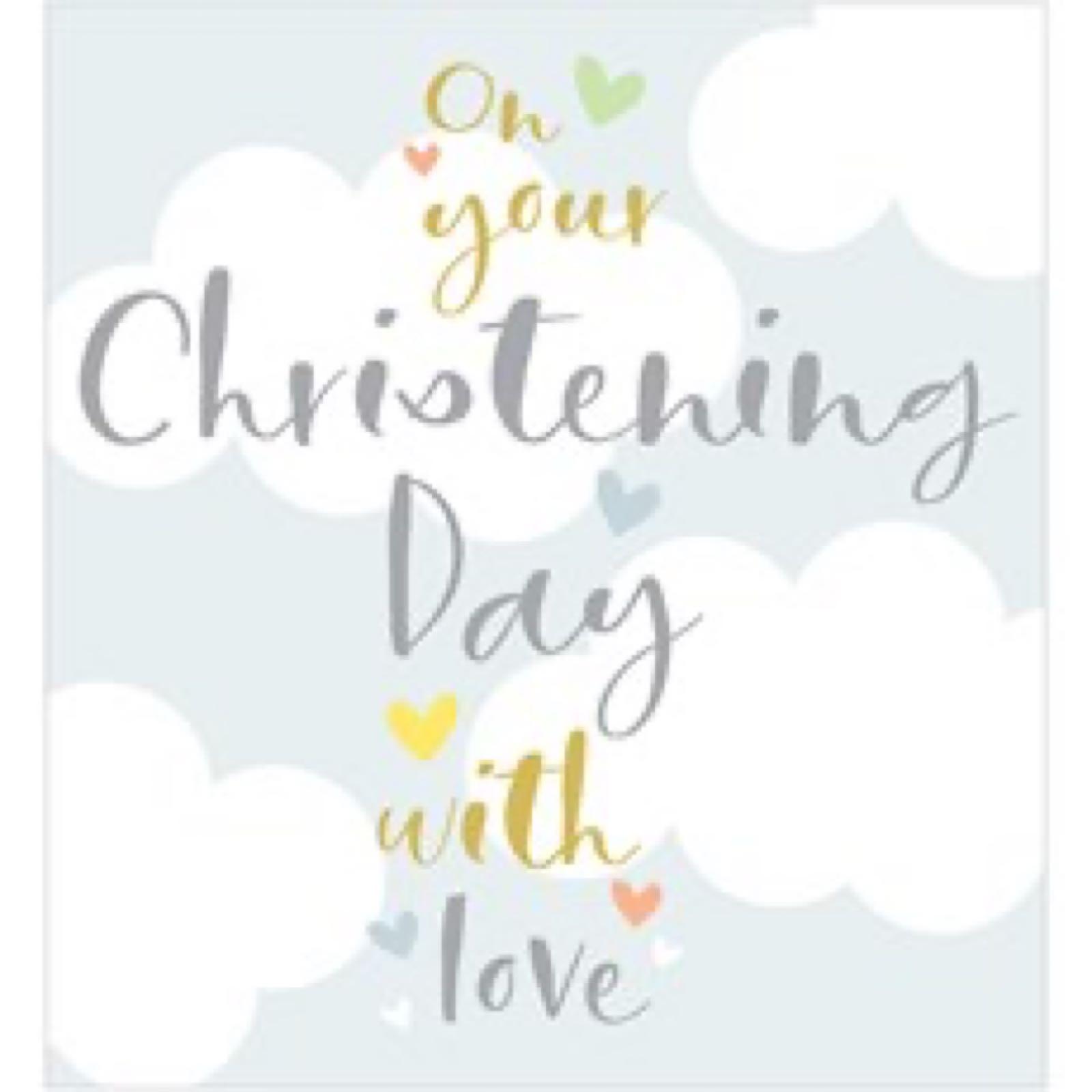 Christening (SNR07)