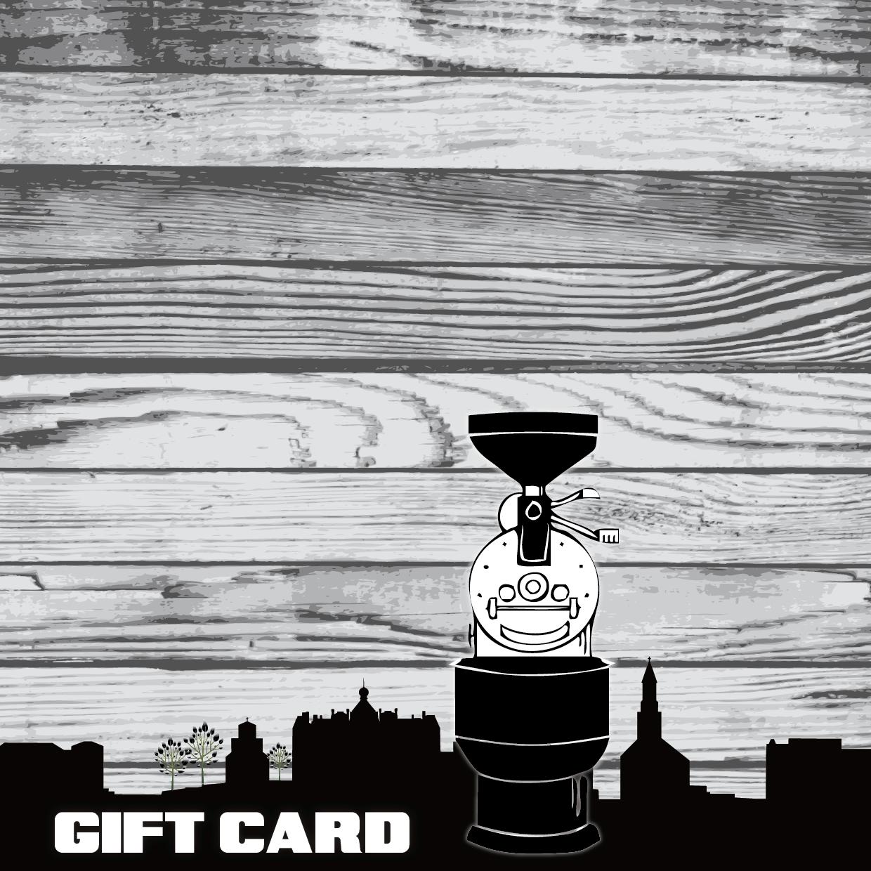 Presentkort (Gift Card)