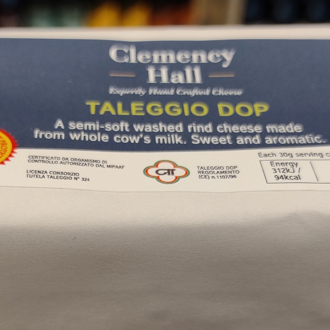 Taleggio DOP 200g - A semi-soft washed rind cheese