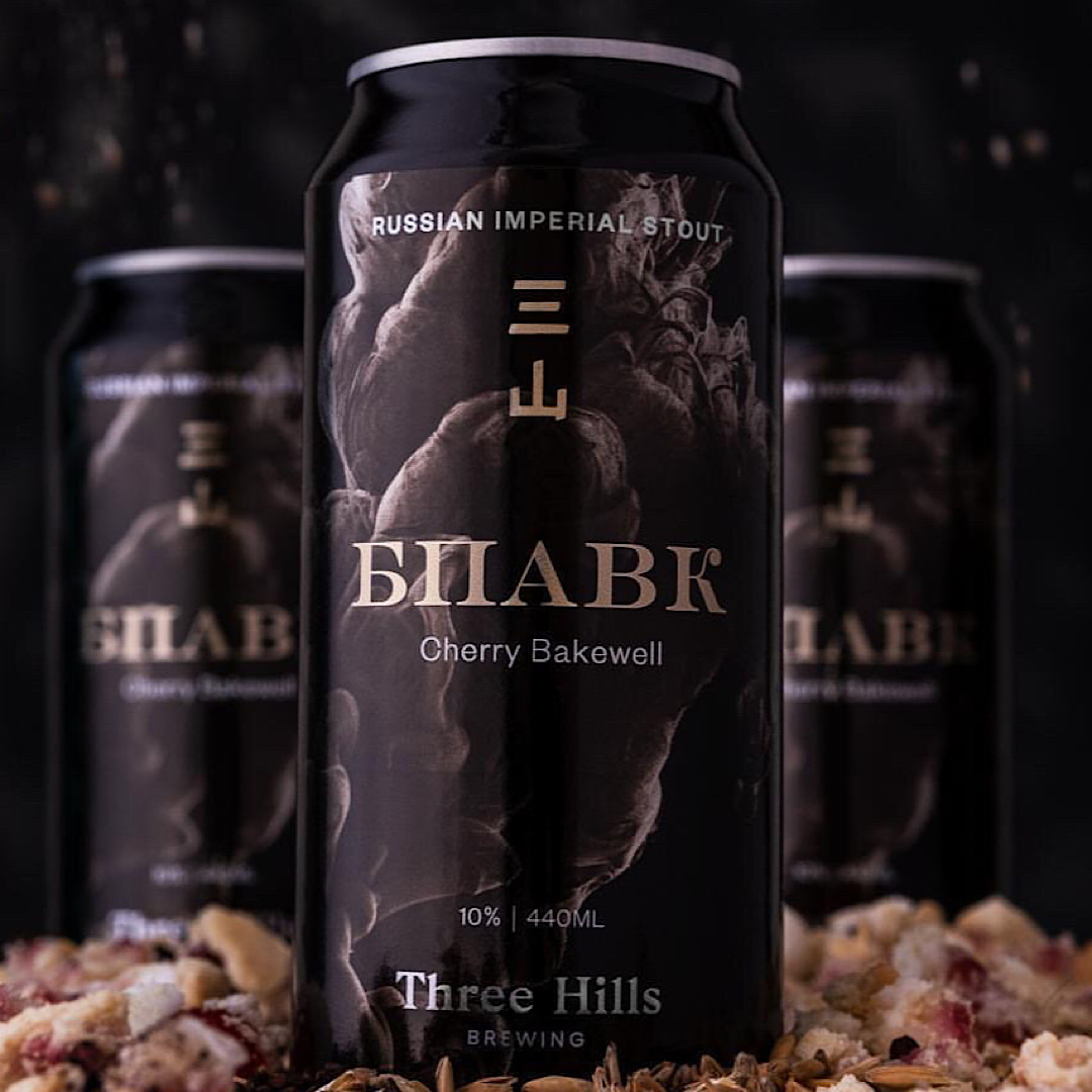 BPAVK: CHERRY BAKEWELL - Imperial Stout 10% 440ml Three Hills Brewing