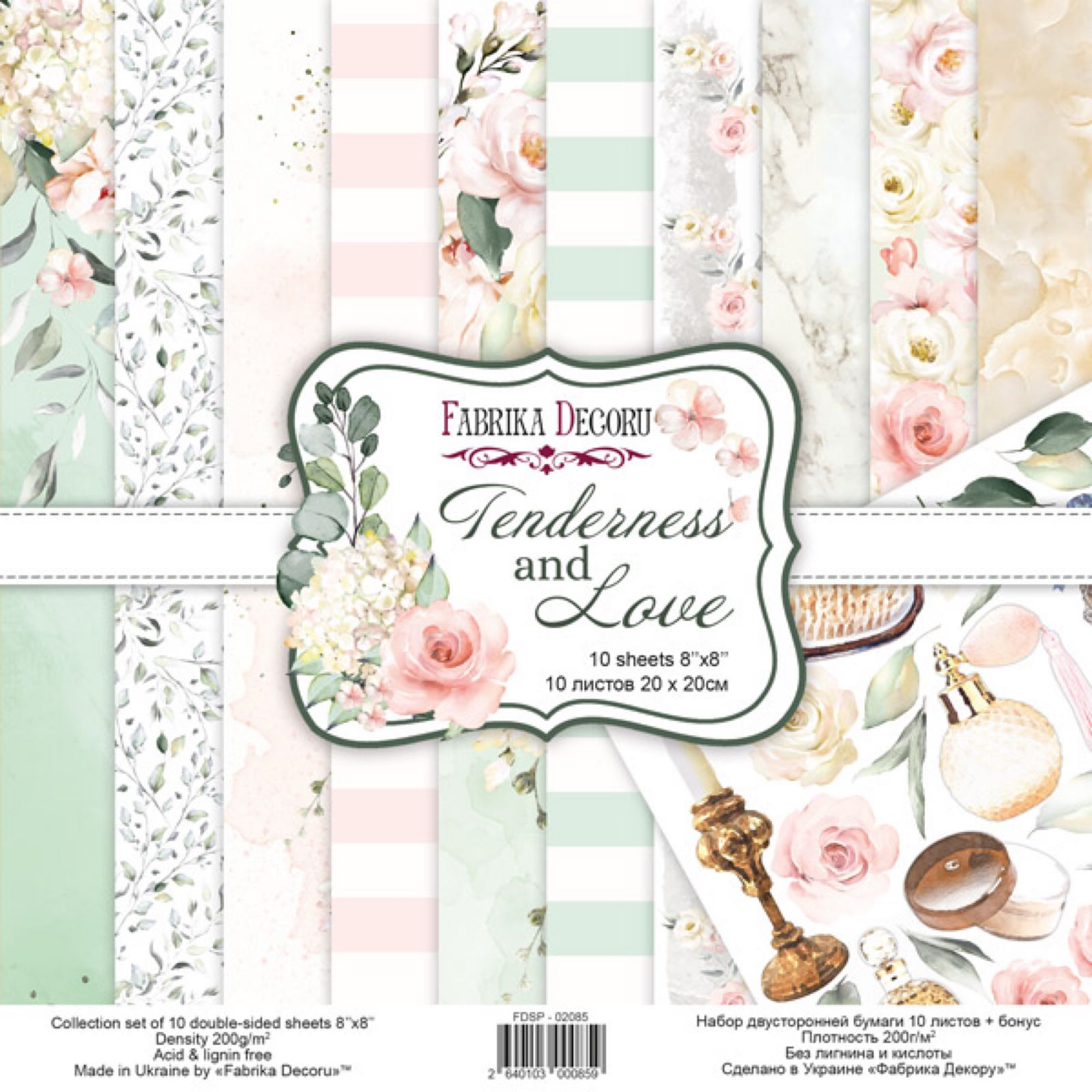 Fabrika Decoru 8x8, Tenderness and love collection paper pack, FDSP-02085