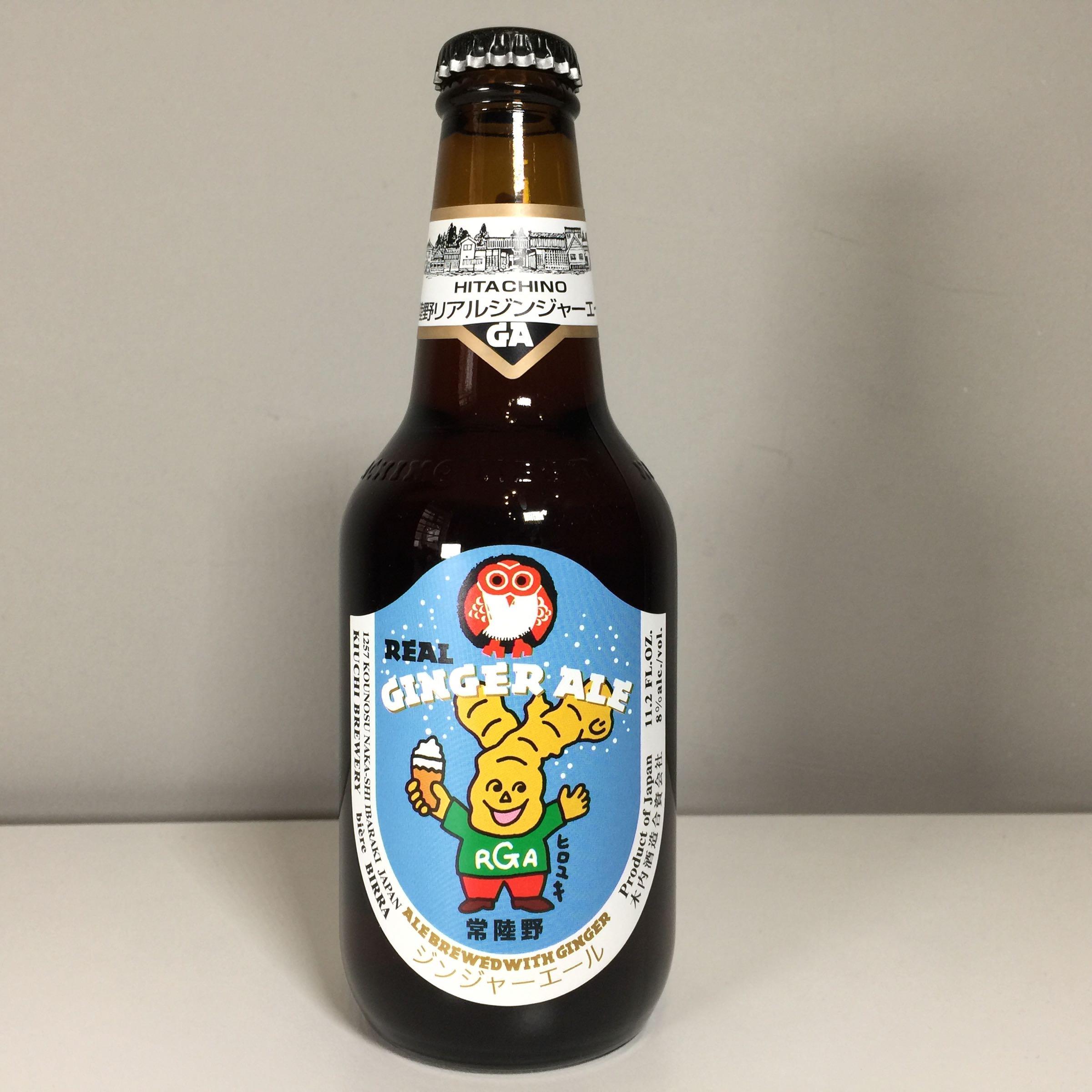Hitachino Real  Ginger Ale