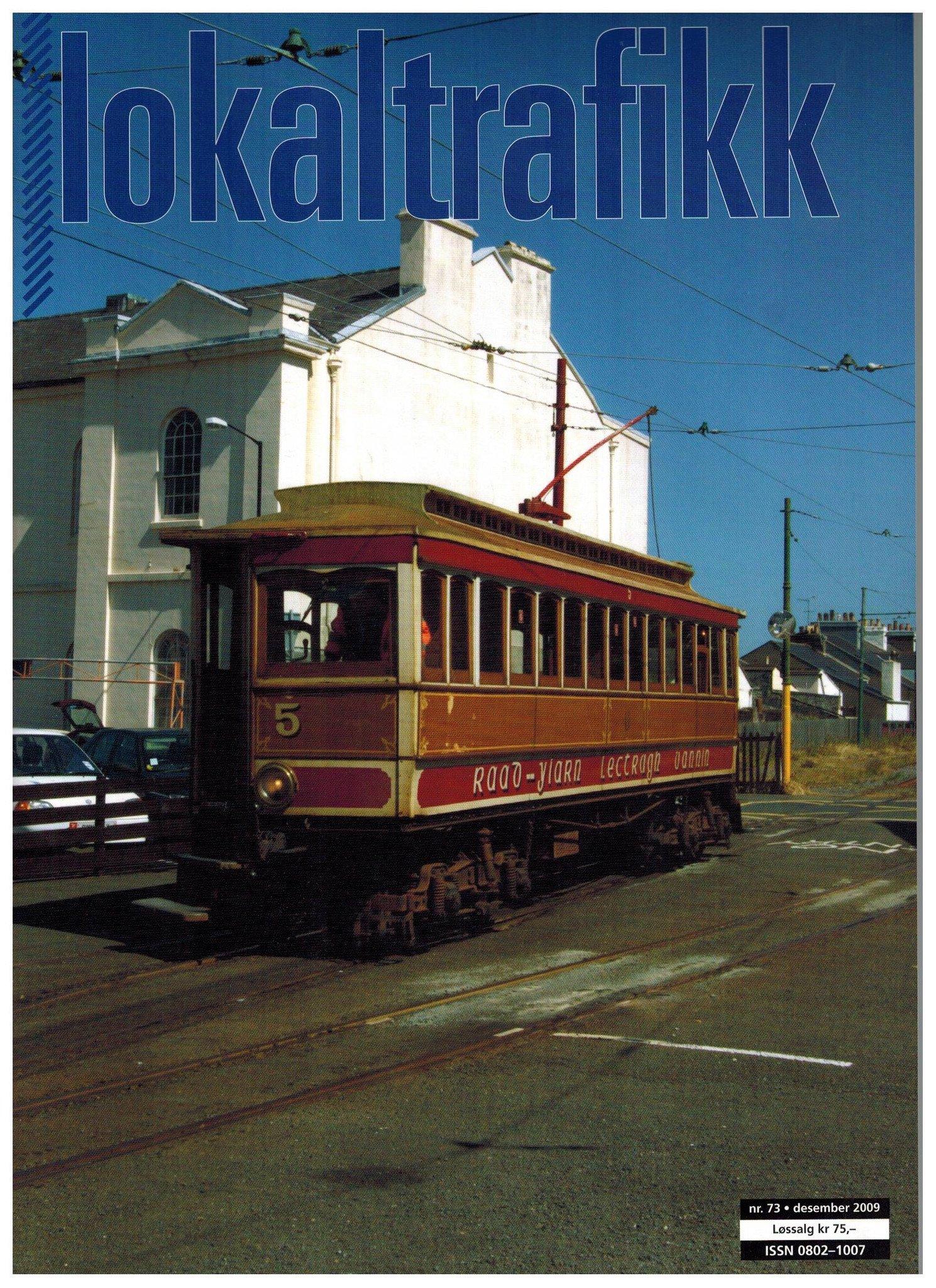 Lokaltrafikk #073
