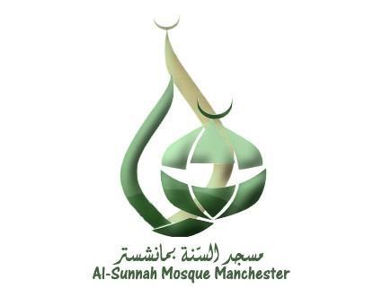 Al-Sunnah Mosque