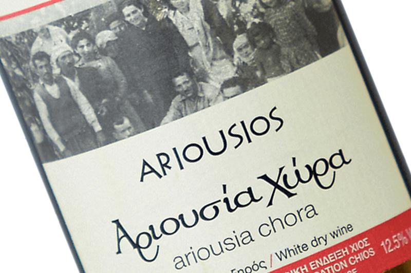 Ariousios White 2018
