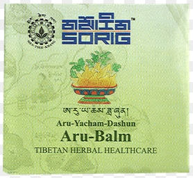 Aru Balm 20gr