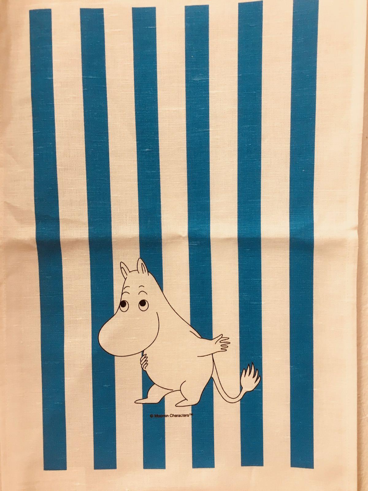 Kjøkkenhåndkle, Mummi, blå striper