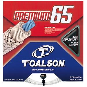TOALSON PREMIUM 65 10m
