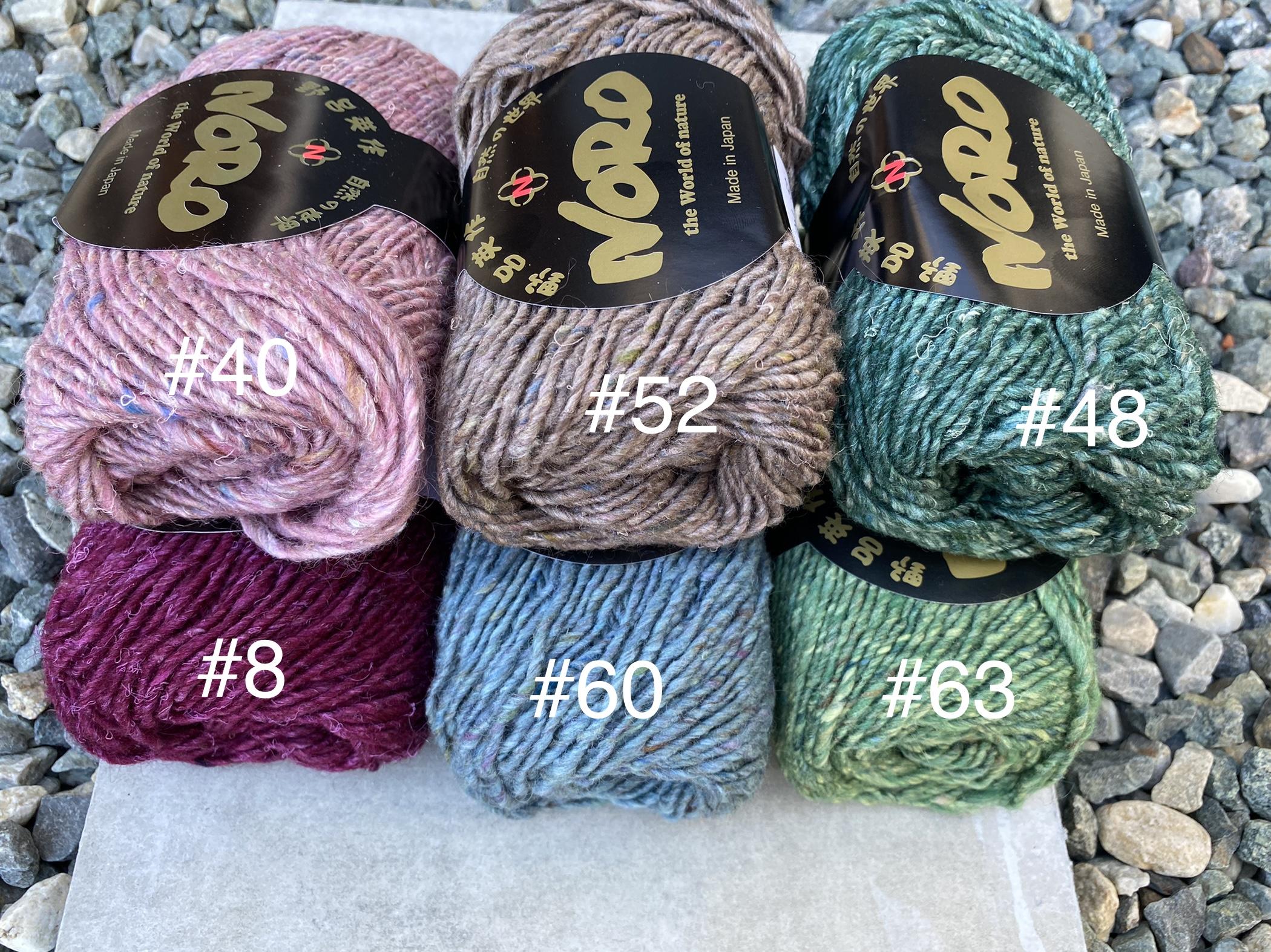 #40 Noro Silk Garden Solo