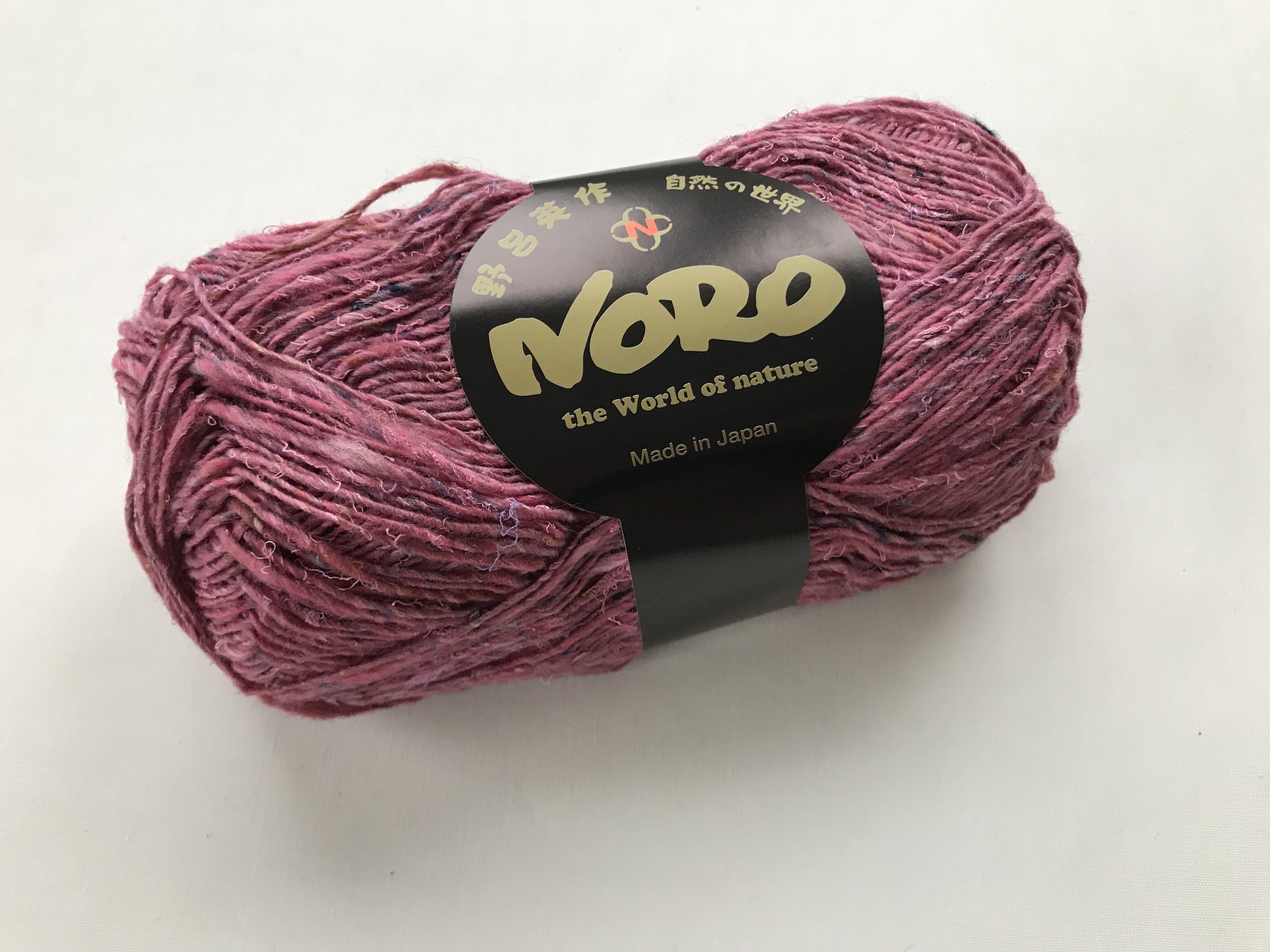 #S10 Asaka NORO Silk Garden Sock Solo