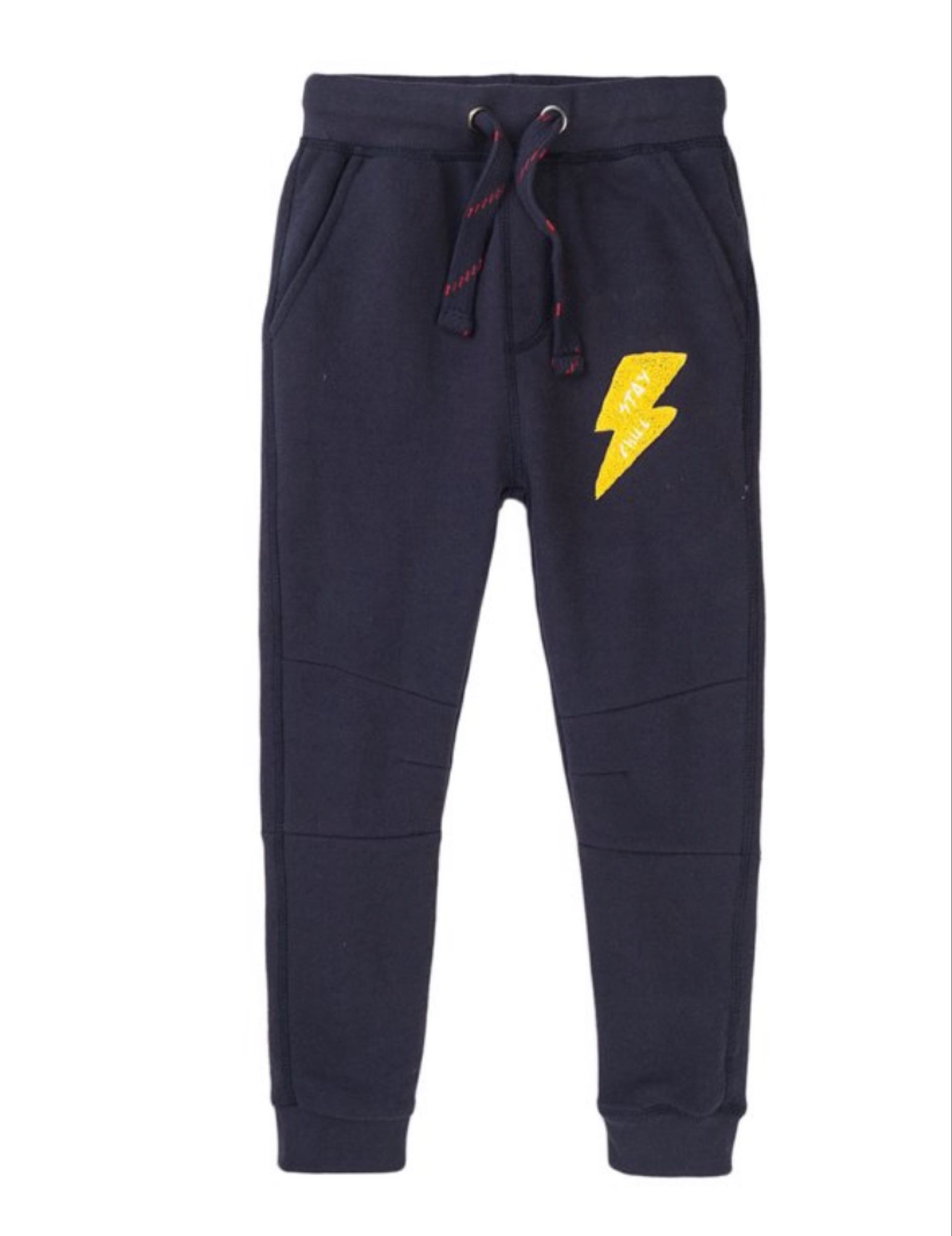 Lightening jog  pants