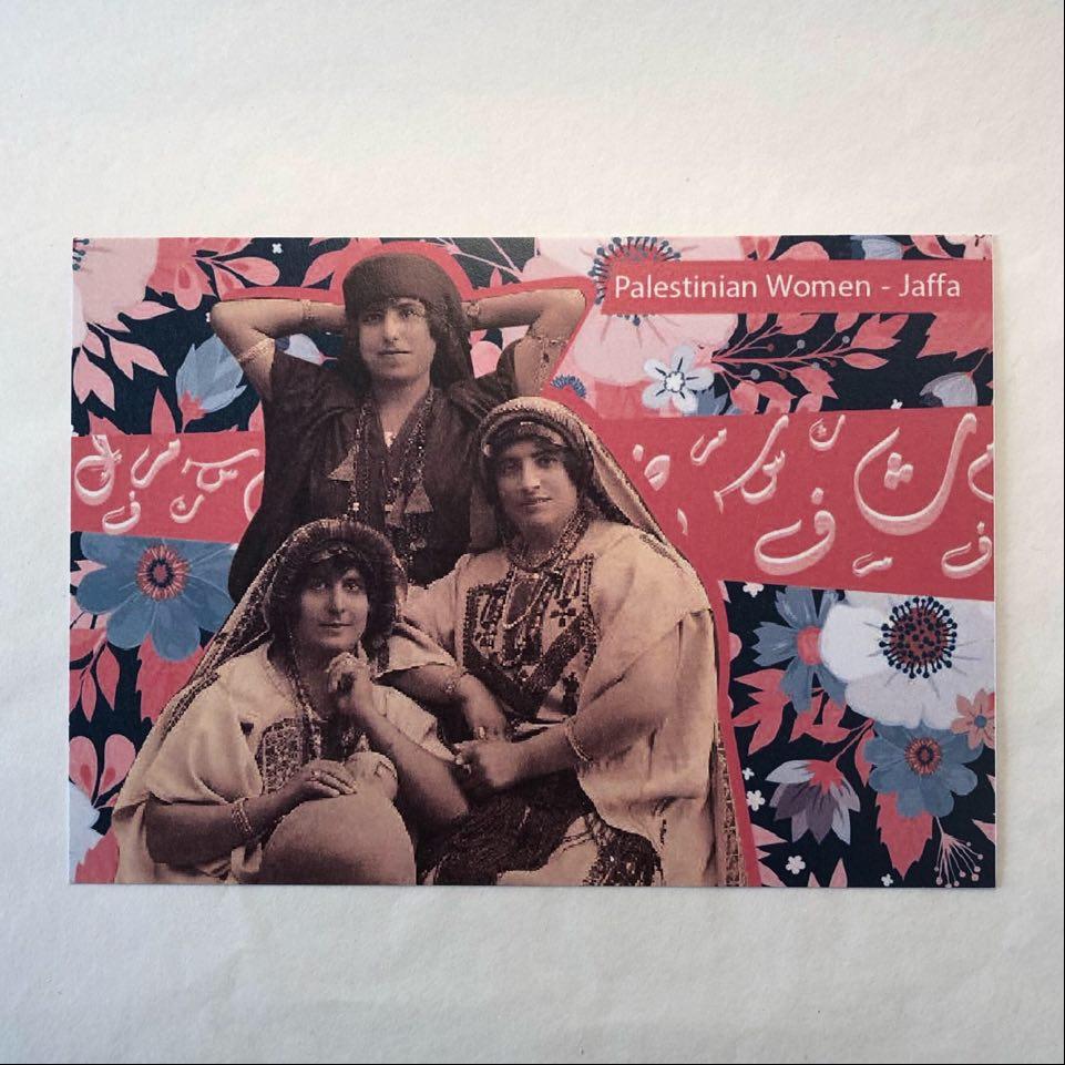 Postkort - Rand Daboor - 02