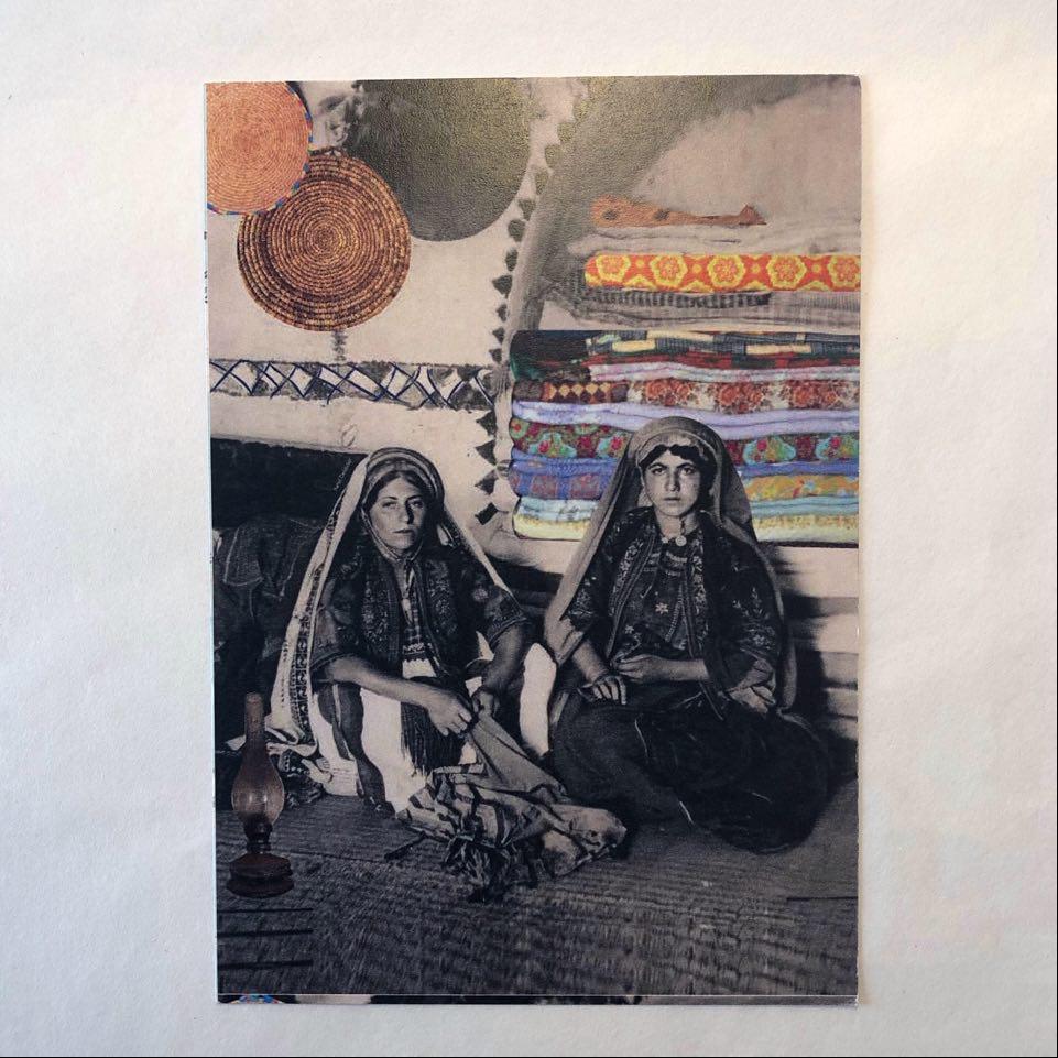 Postkort - Rand Daboor - 17