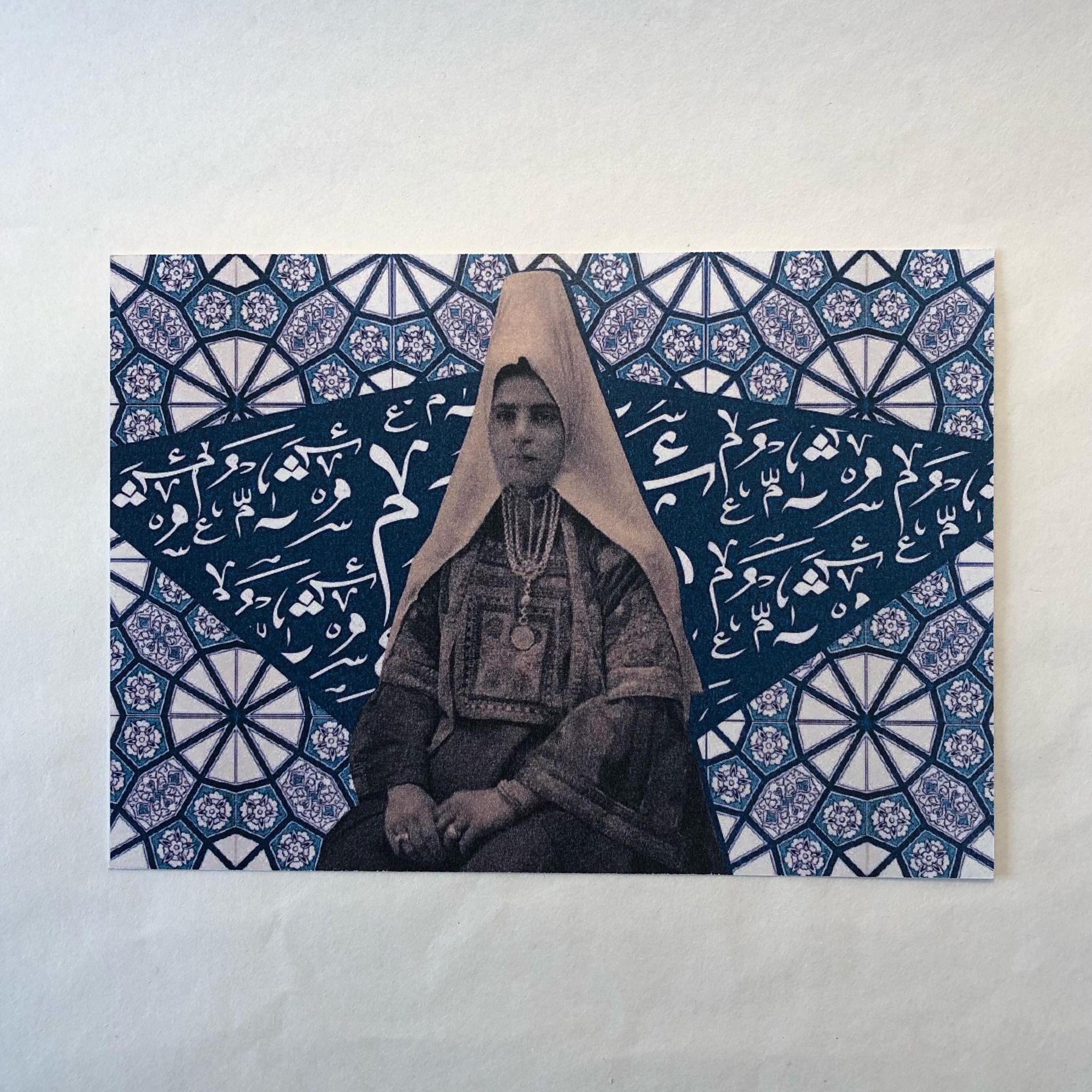 Postkort - Rand Daboor - 06