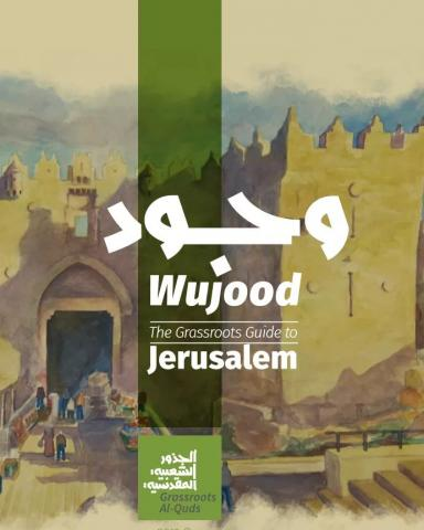 Wujood - The Grassroots Guide to Jerusalem