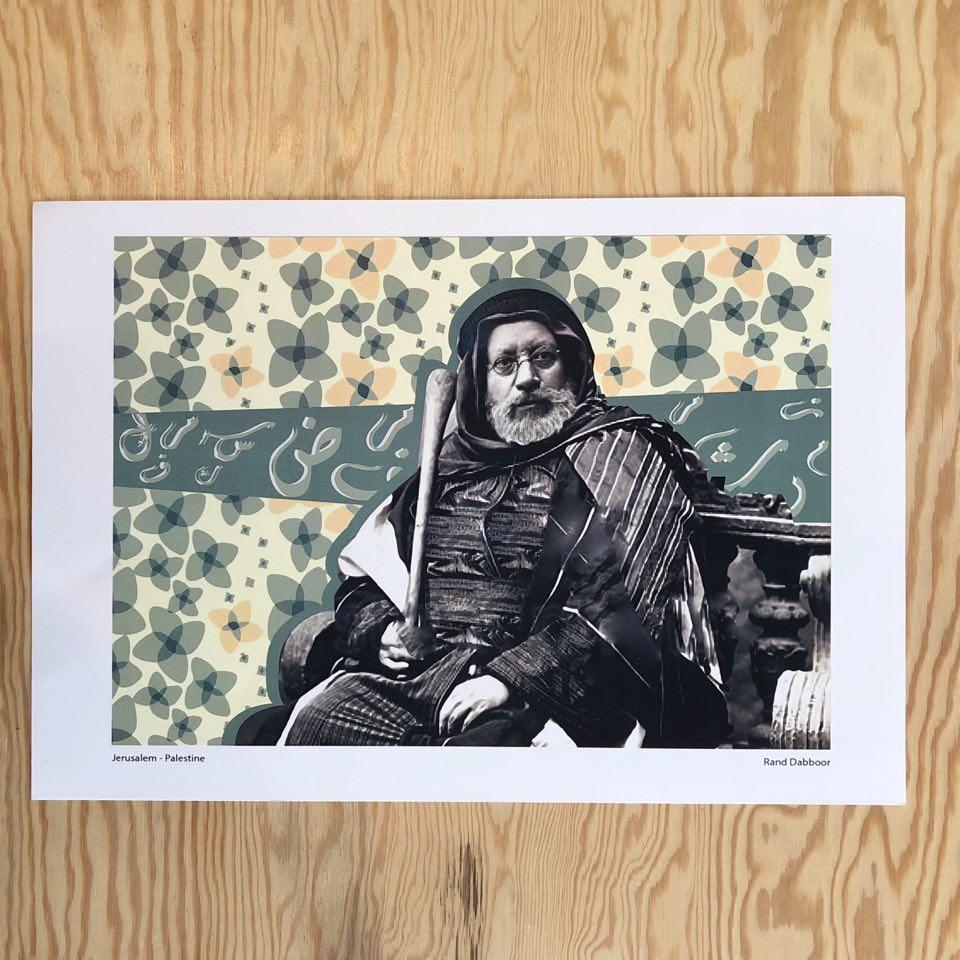 Plakat - Rand Daboor - 10