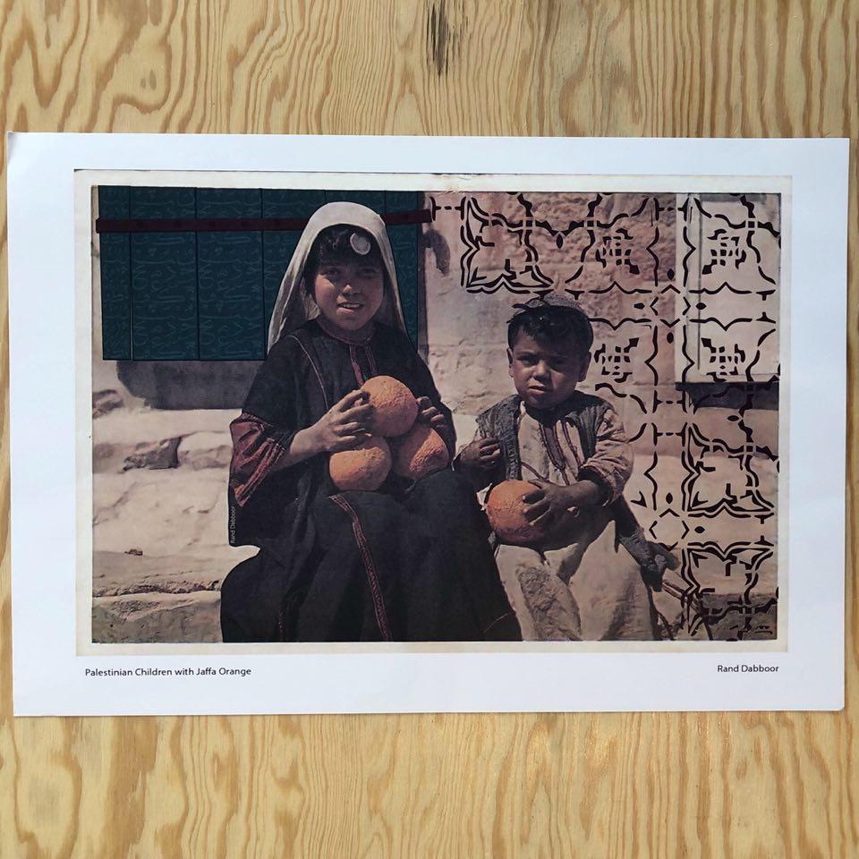 Plakat - Rand Daboor - 07
