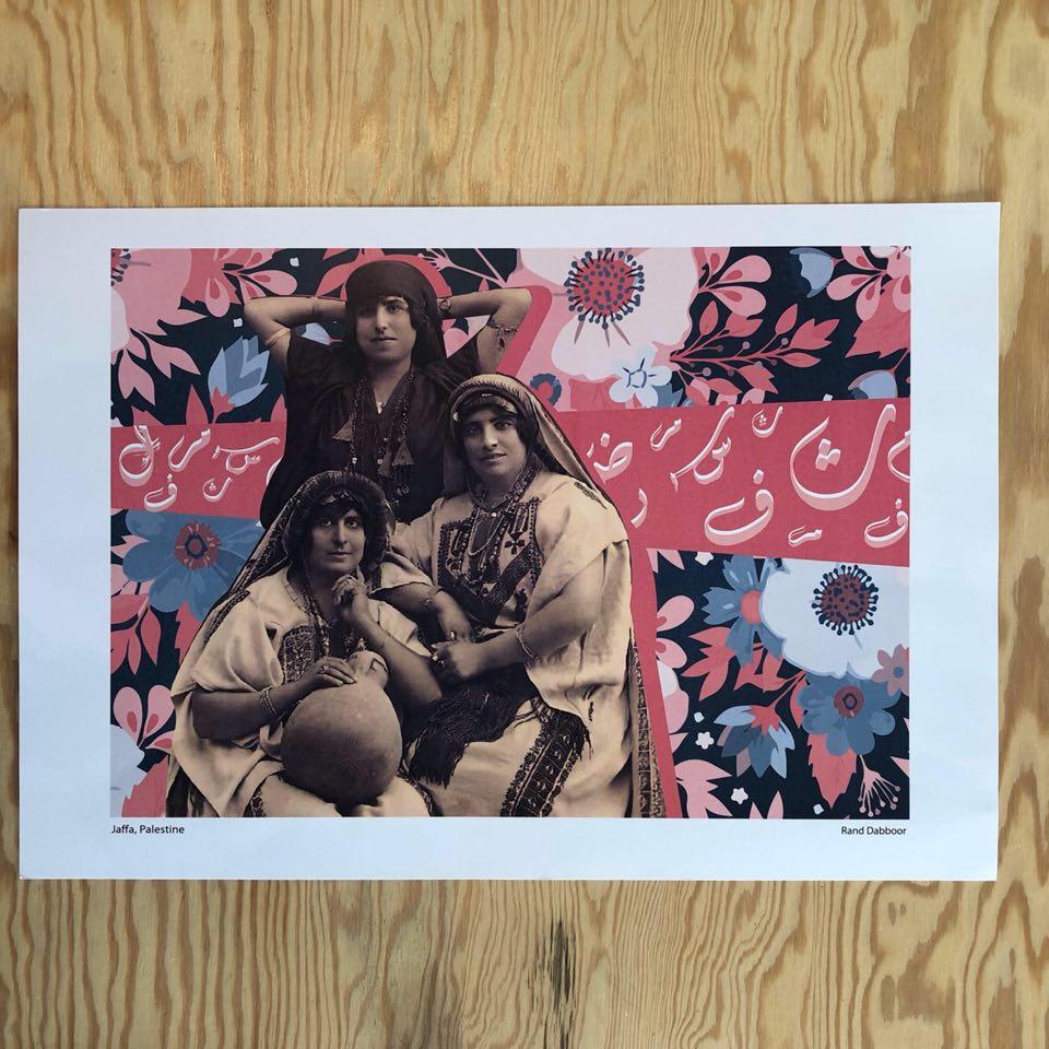 Plakat - Rand Daboor - 02