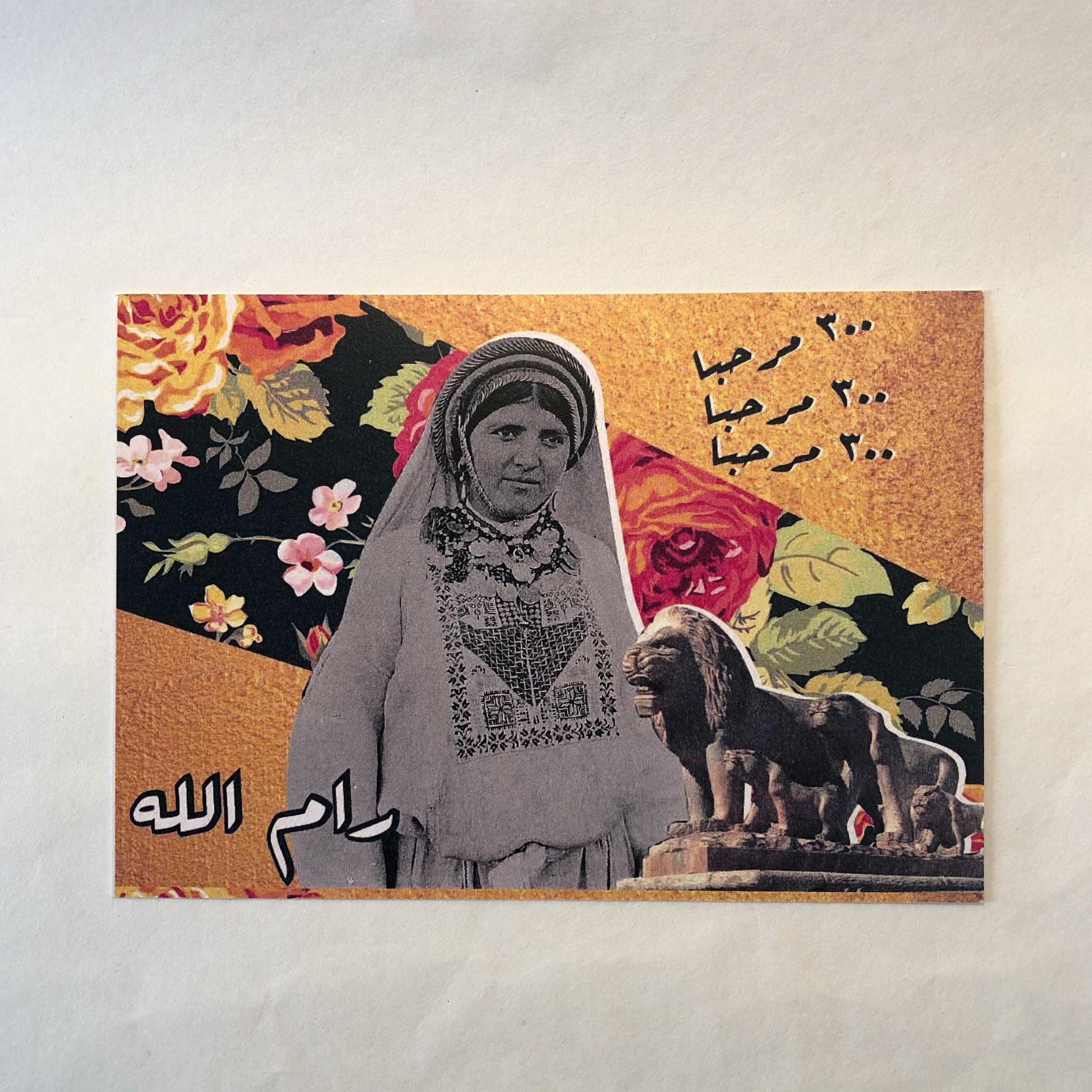Postkort - Rand Daboor - 15