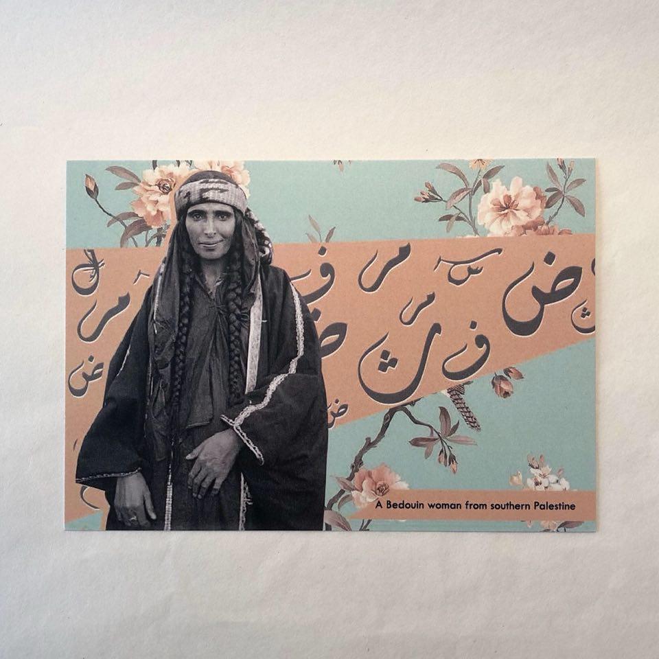 Postkort - Rand Daboor  - 05