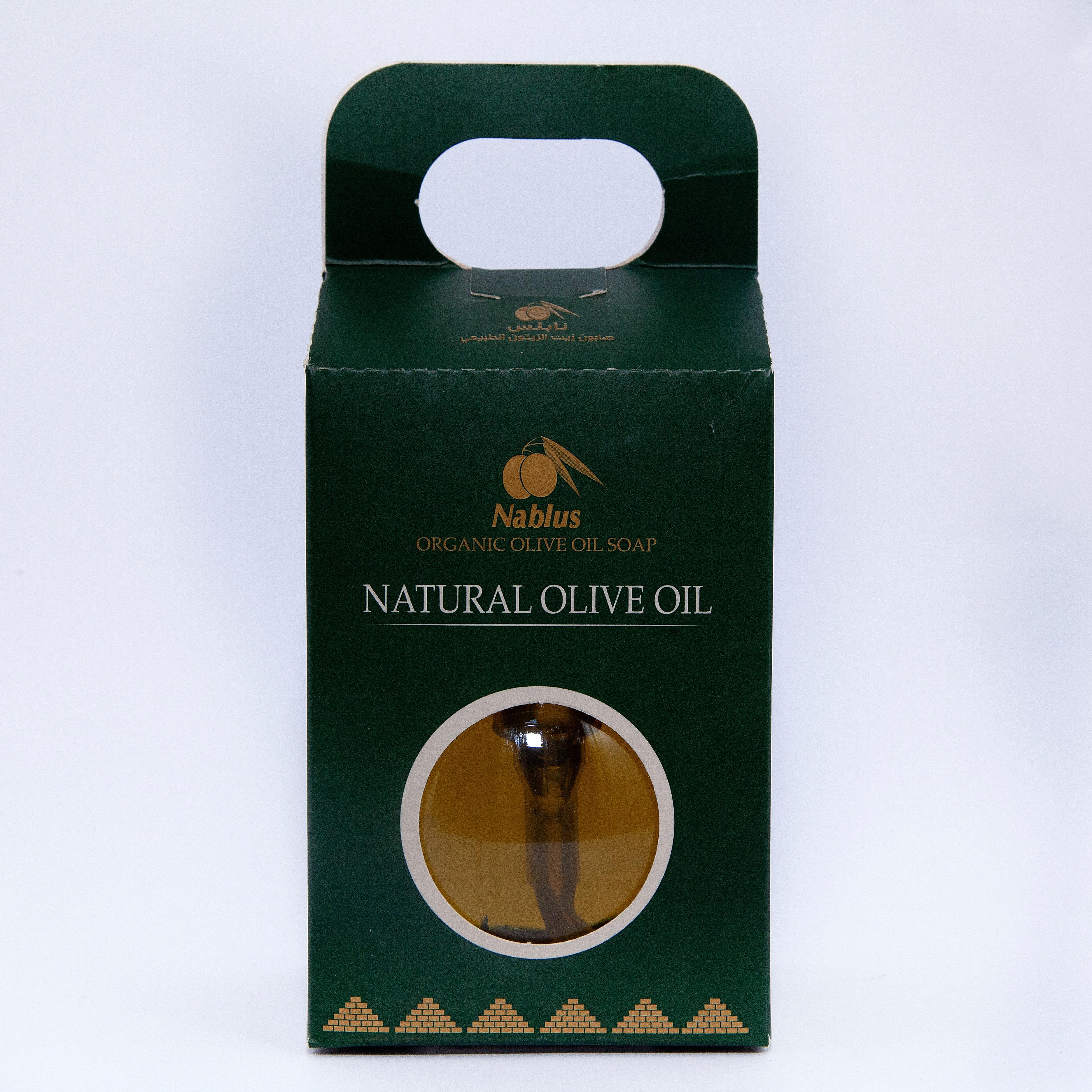 Forhåndsbestilling - Flytende Nablussåpe, oliven