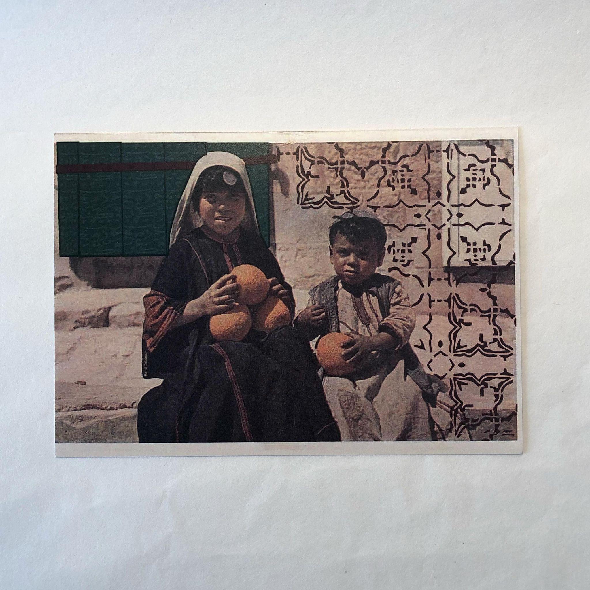 Postkort - Rand Daboor - 18