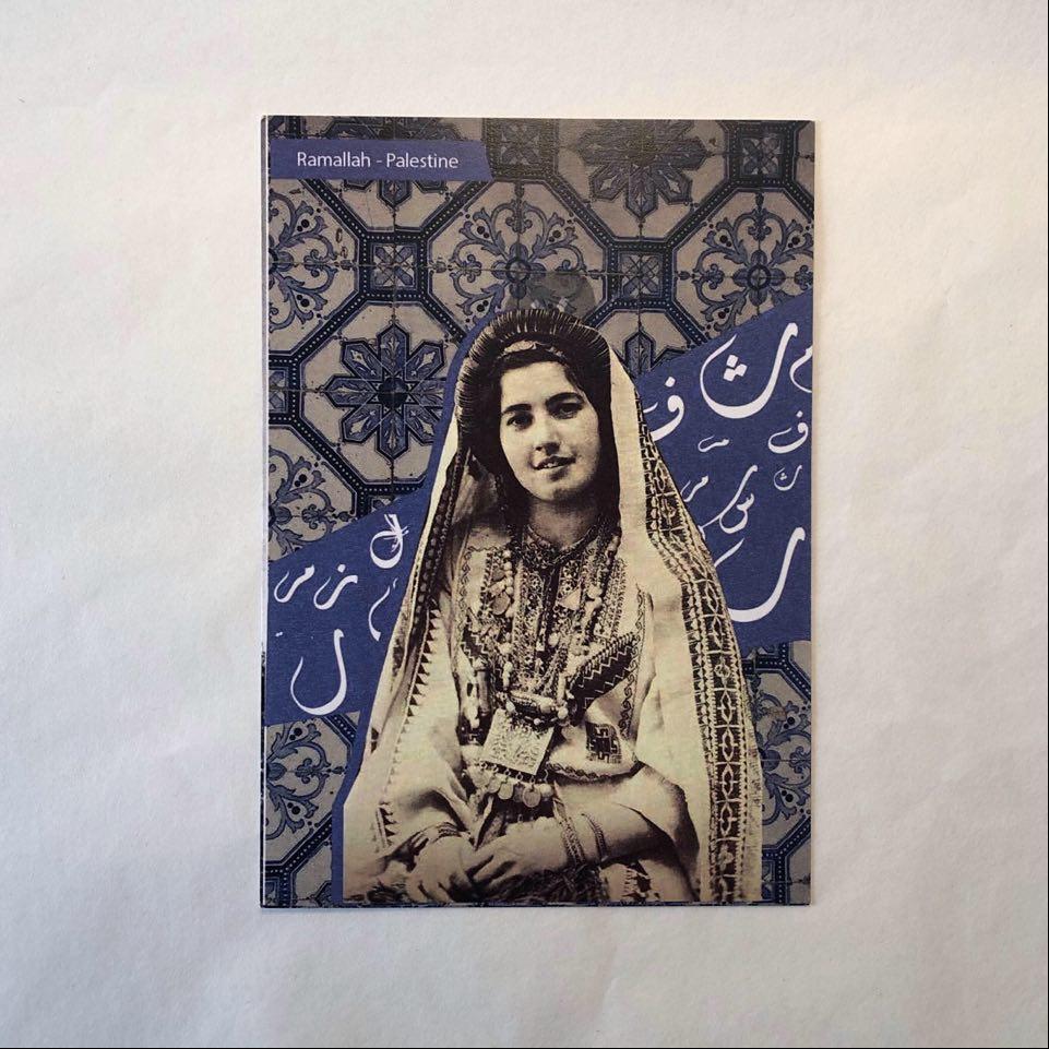 Postkort - Rand Daboor - 16