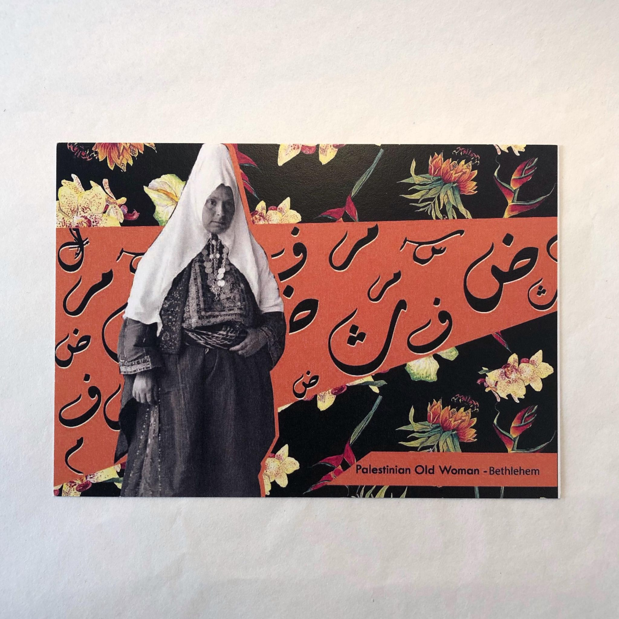 Postkort - Rand Daboor - 12