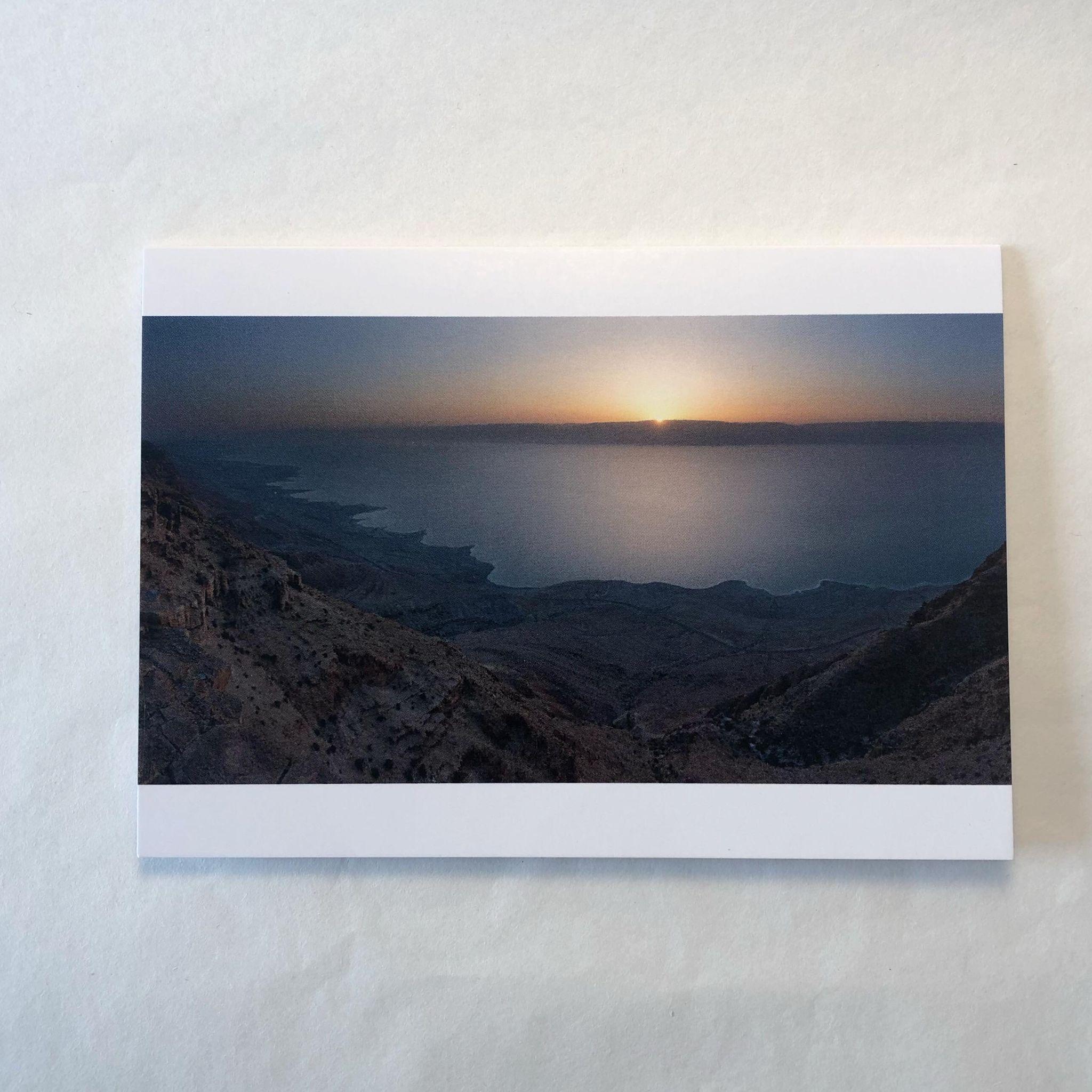 Dobbelt postkort - Soloppgang ved Dødehavet