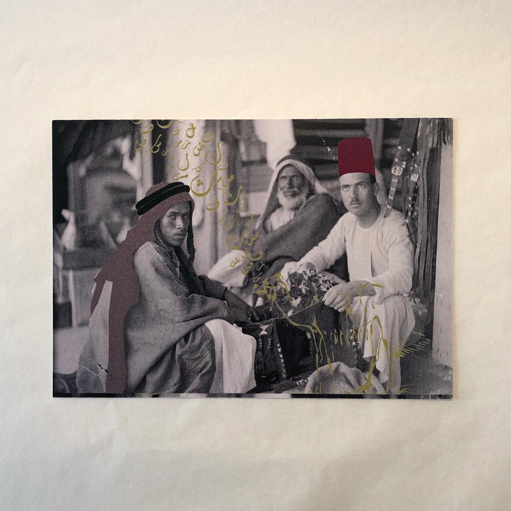 Postkort - Rand Daboor - 14