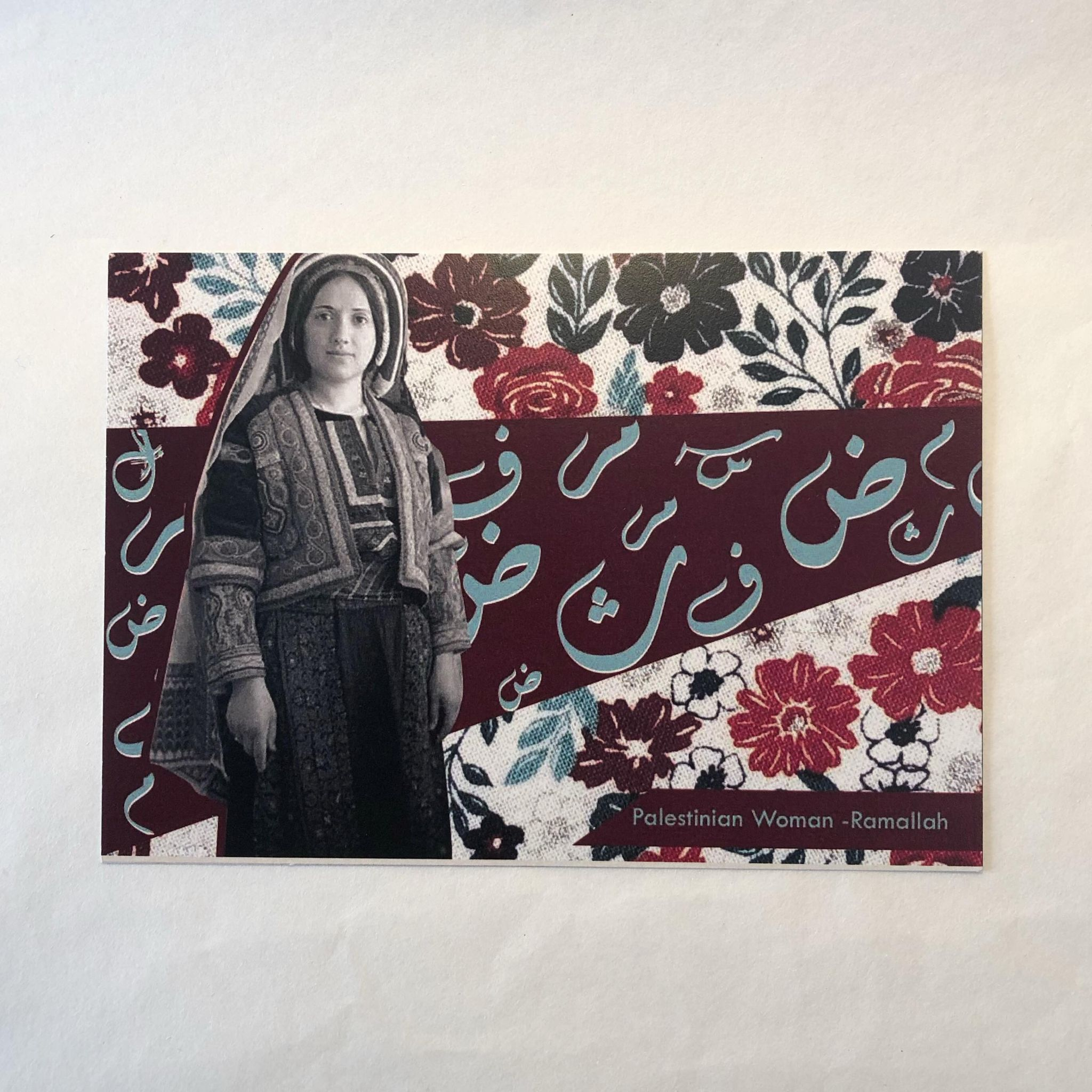 Postkort - Rand Daboor - 04