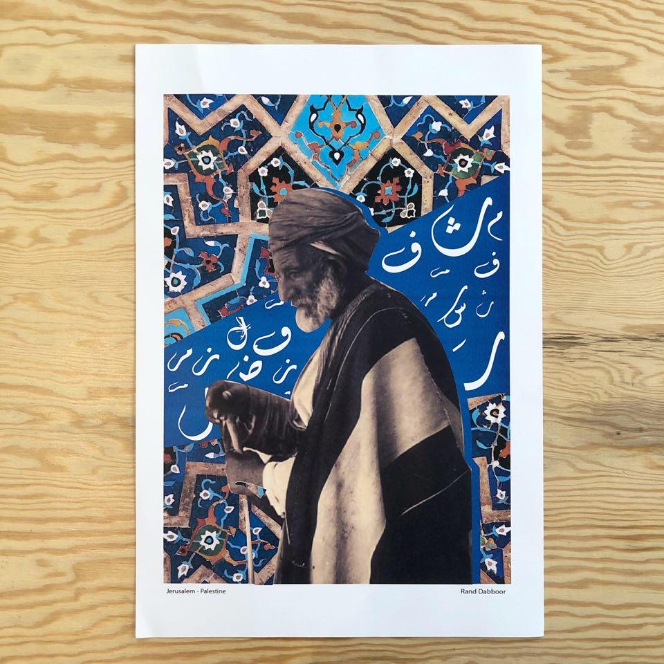 Plakat - Rand Daboor - 03