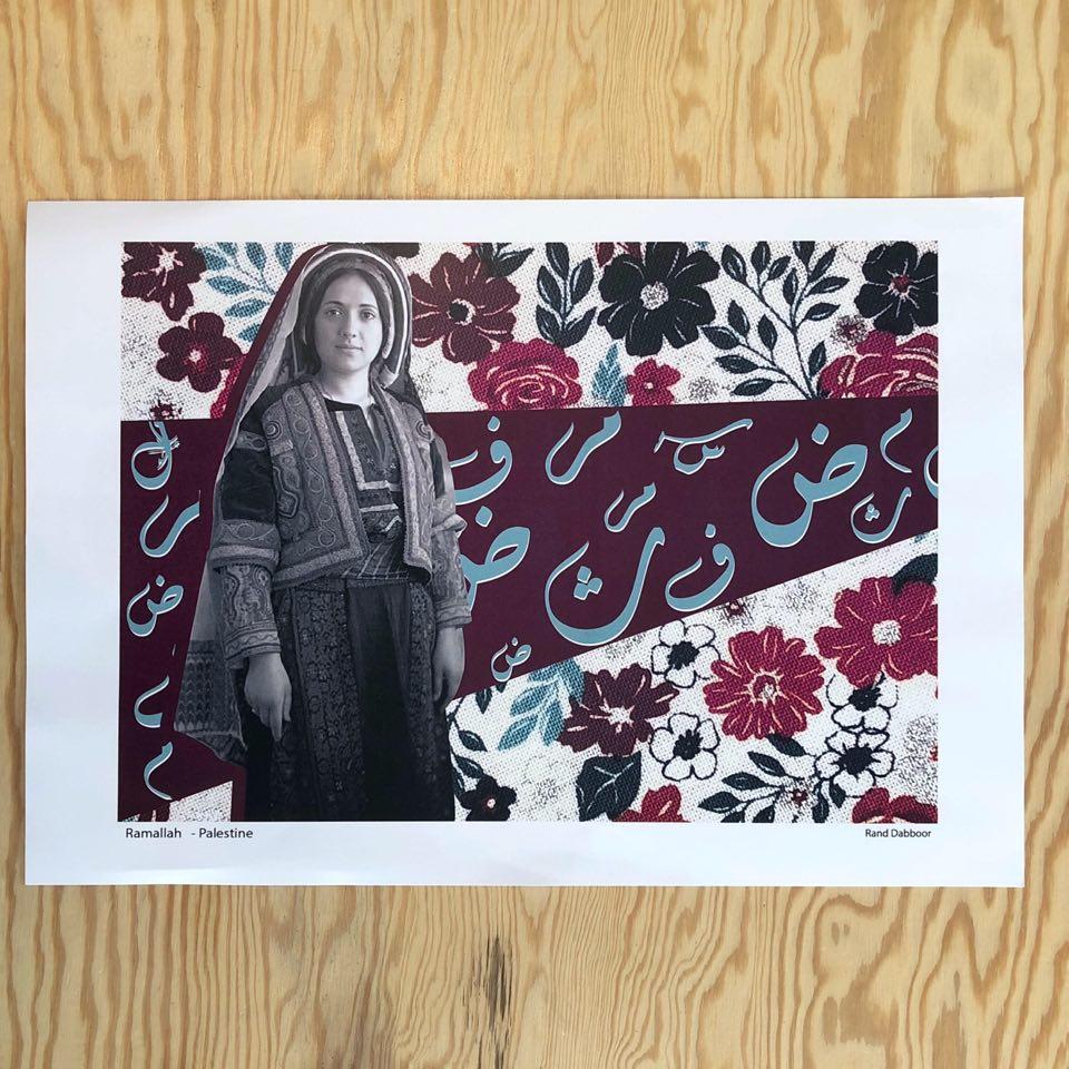 Plakat - Rand Daboor - 01