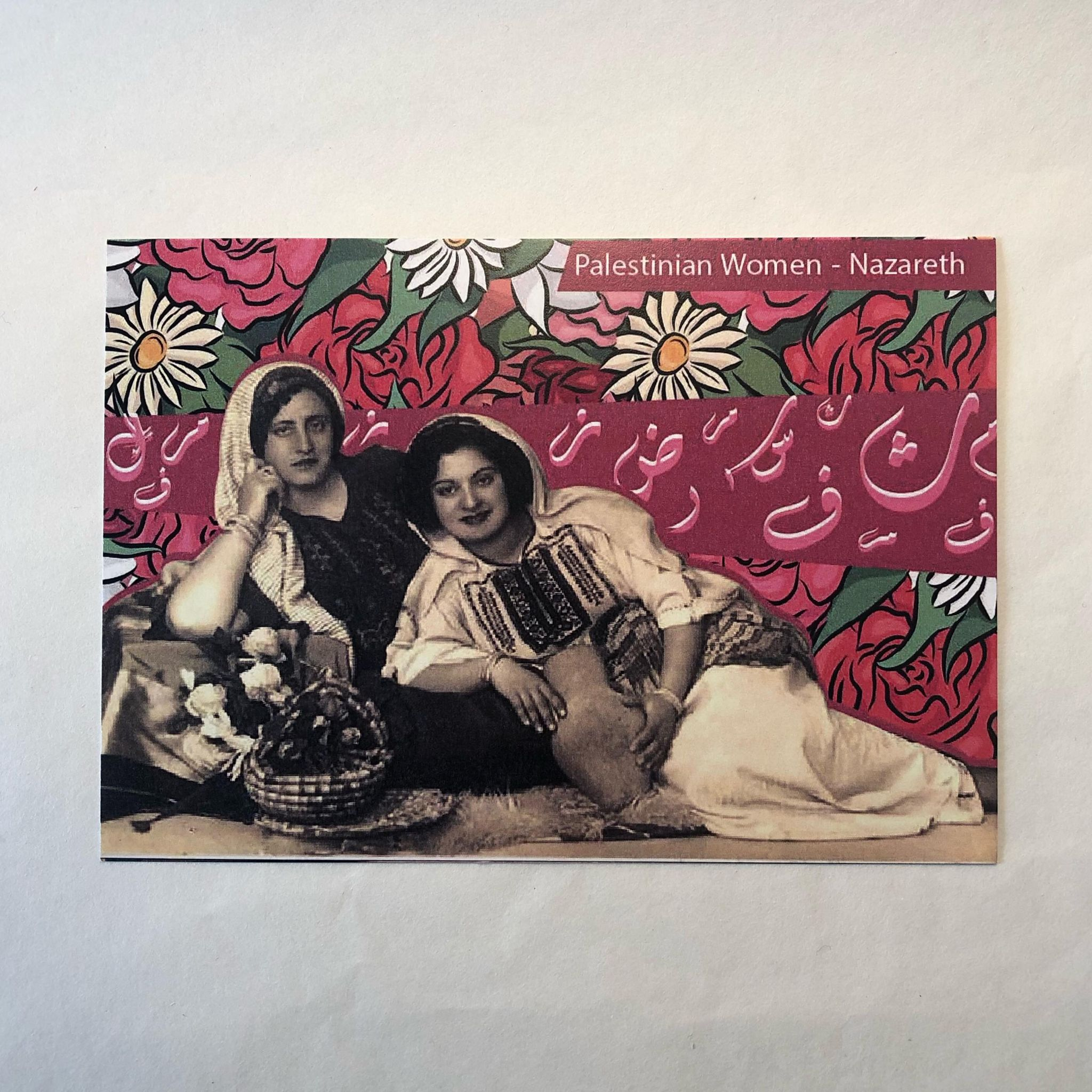 Postkort - Rand Daboor - 03