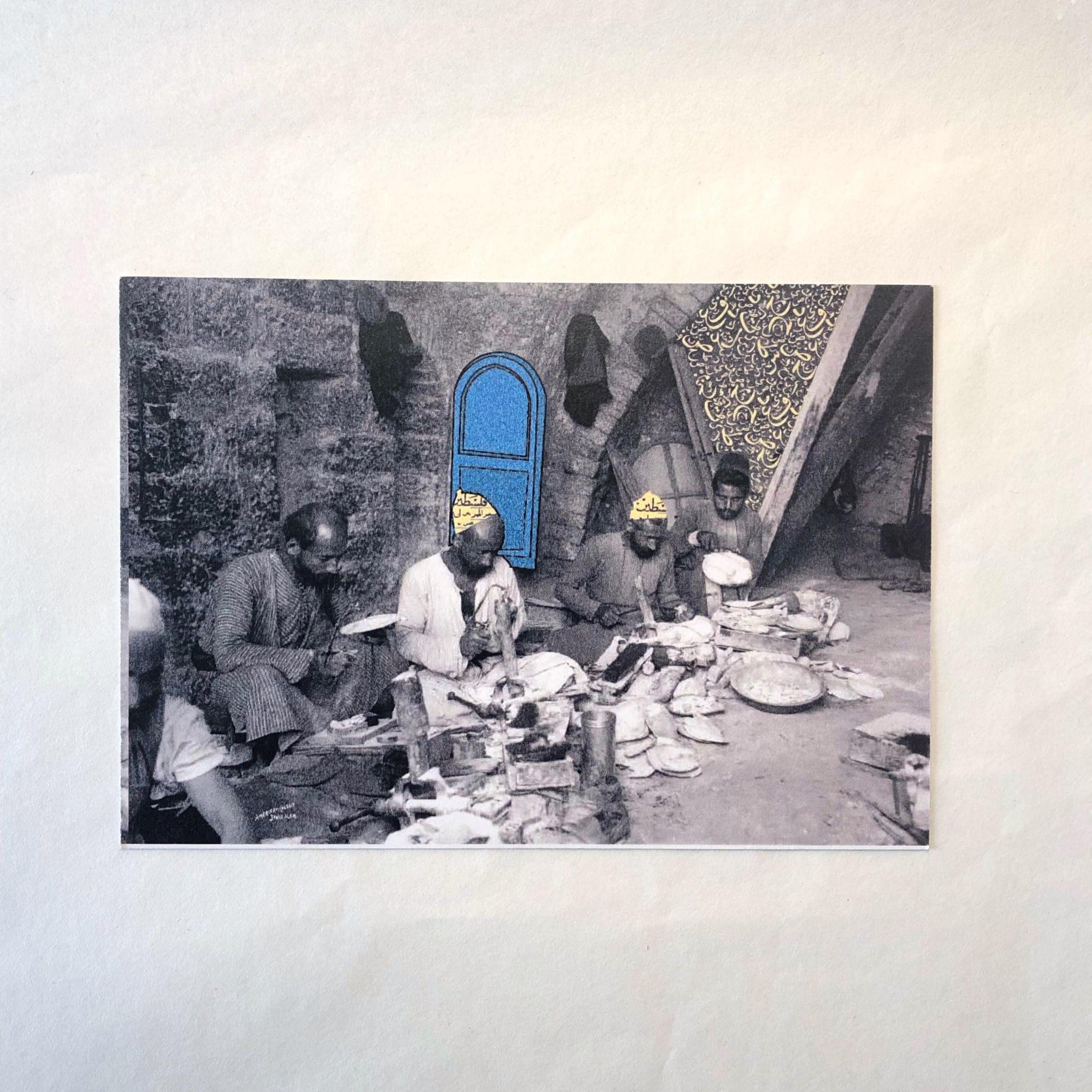 Postkort - Rand Daboor - 11