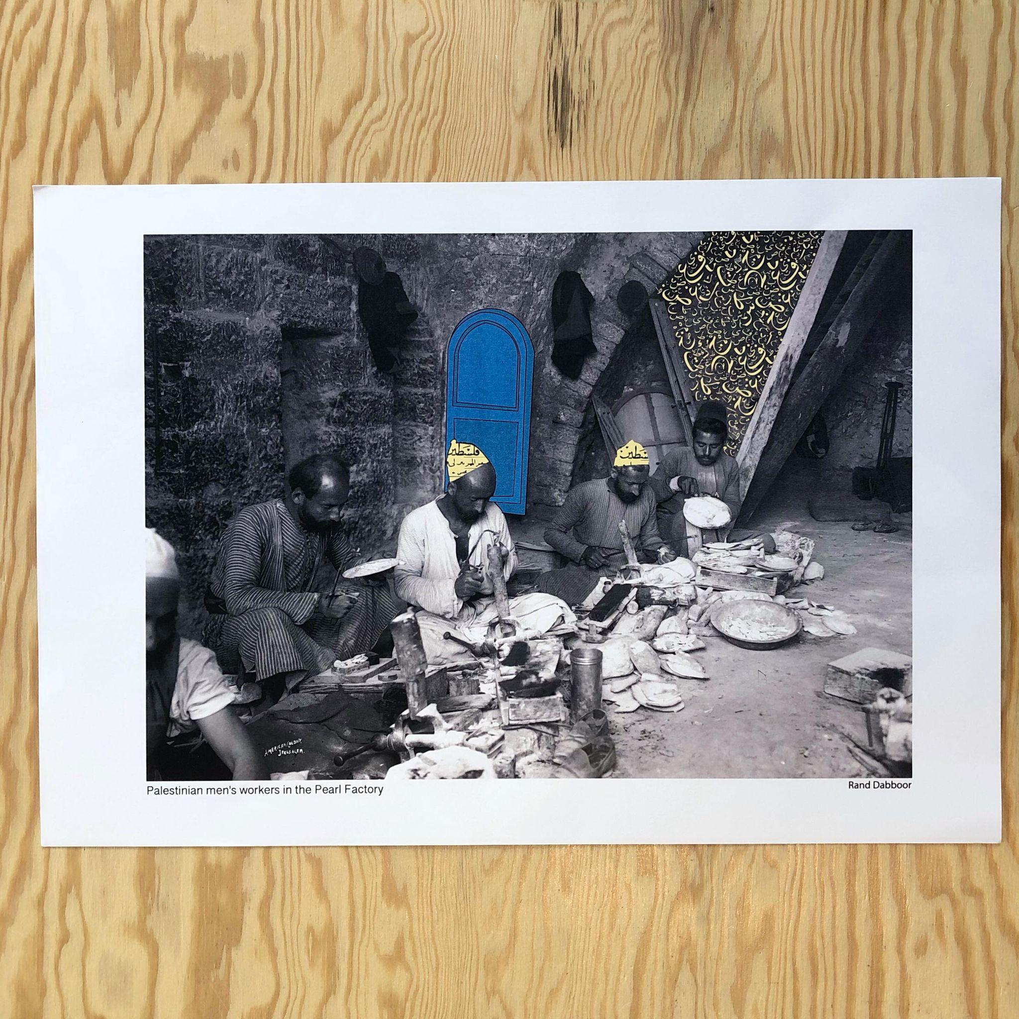 Plakat - Rand Daboor -06