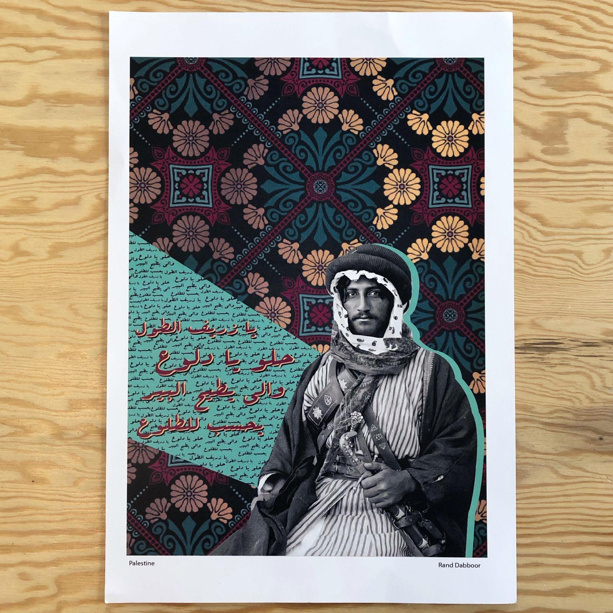 Plakat - Rand Daboor - 09