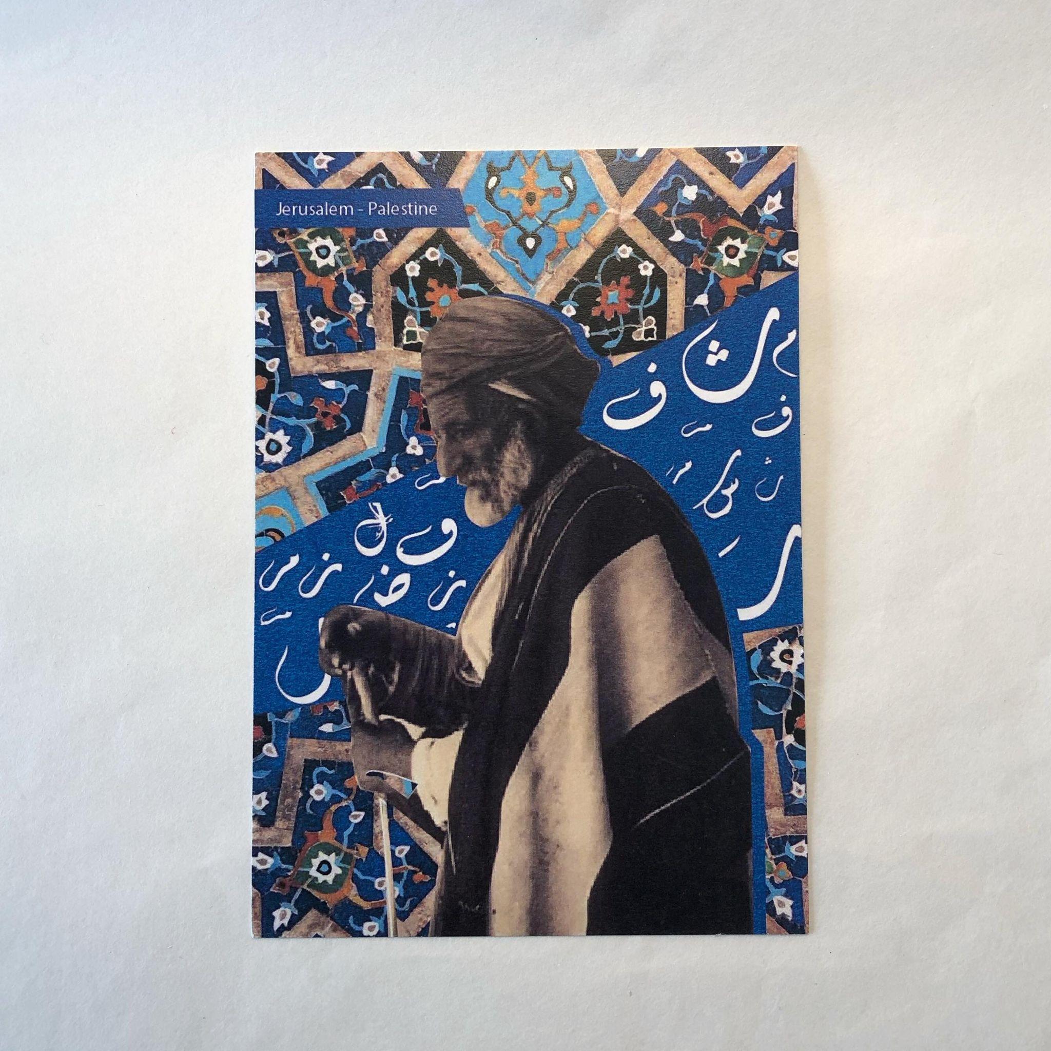 Postkort - Rand Daboor - 19