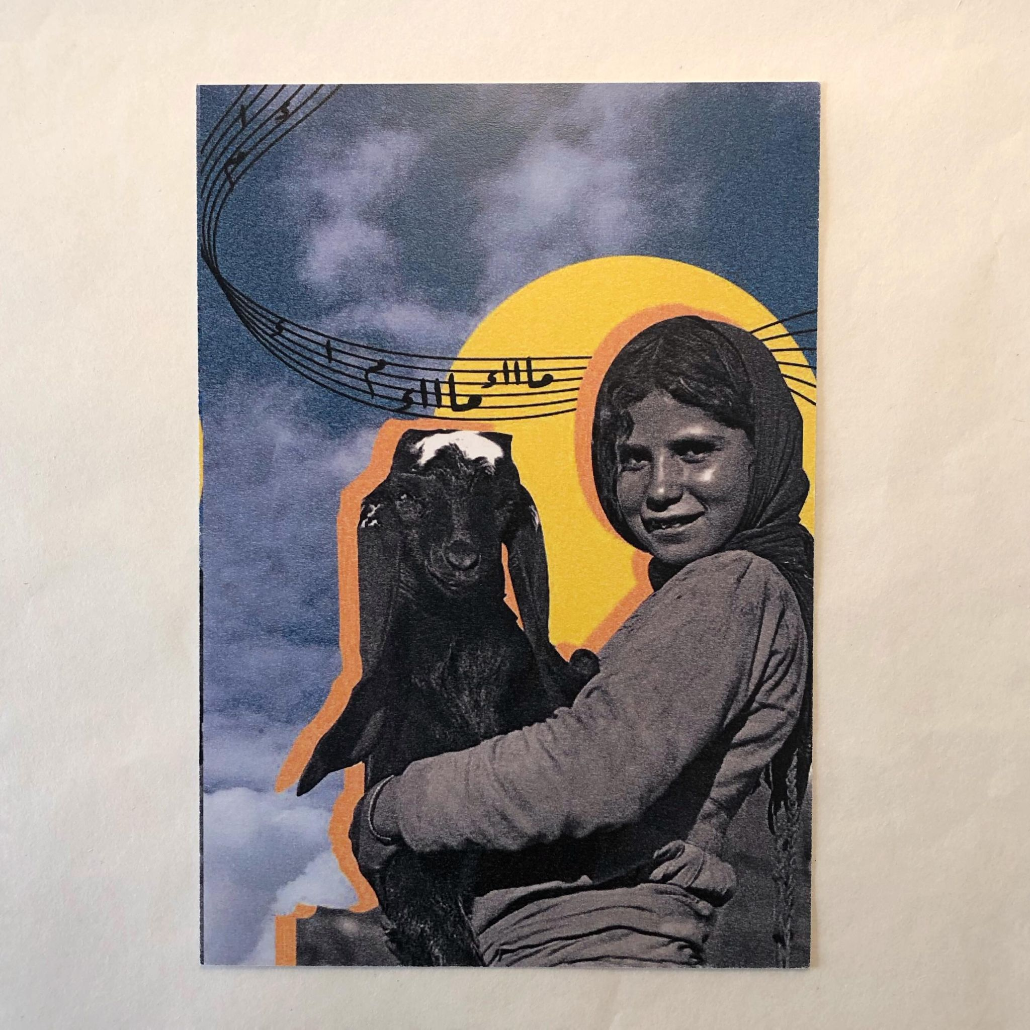 Postkort - Rand Daboor - 13