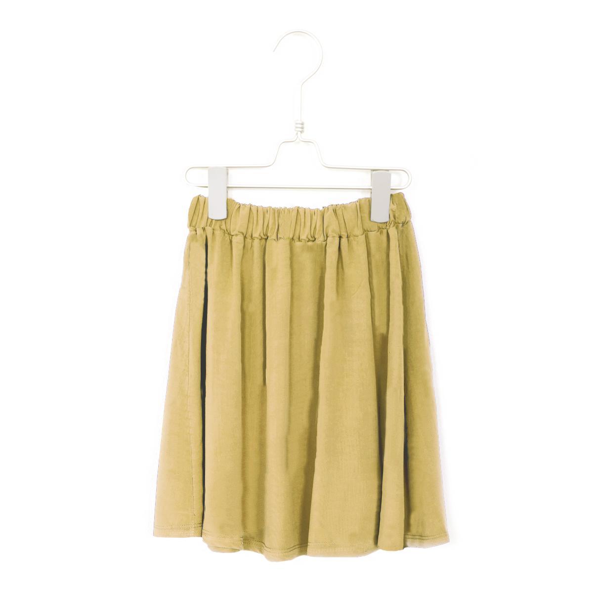lötiekids Solid Skirt