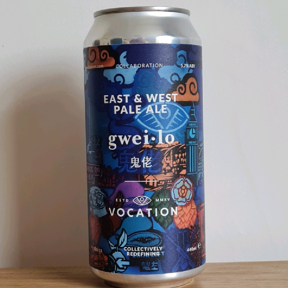 Gweilo x Vocation East & West