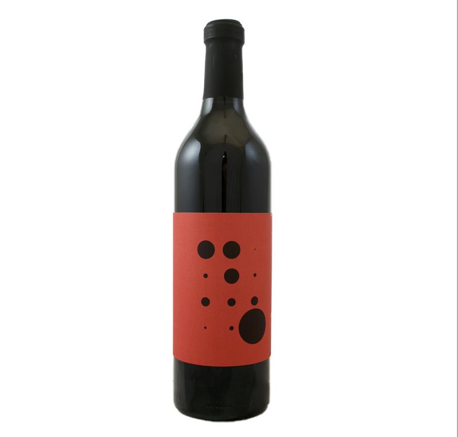 Piquentum Crno Vino |Red Wine|Croatia|
