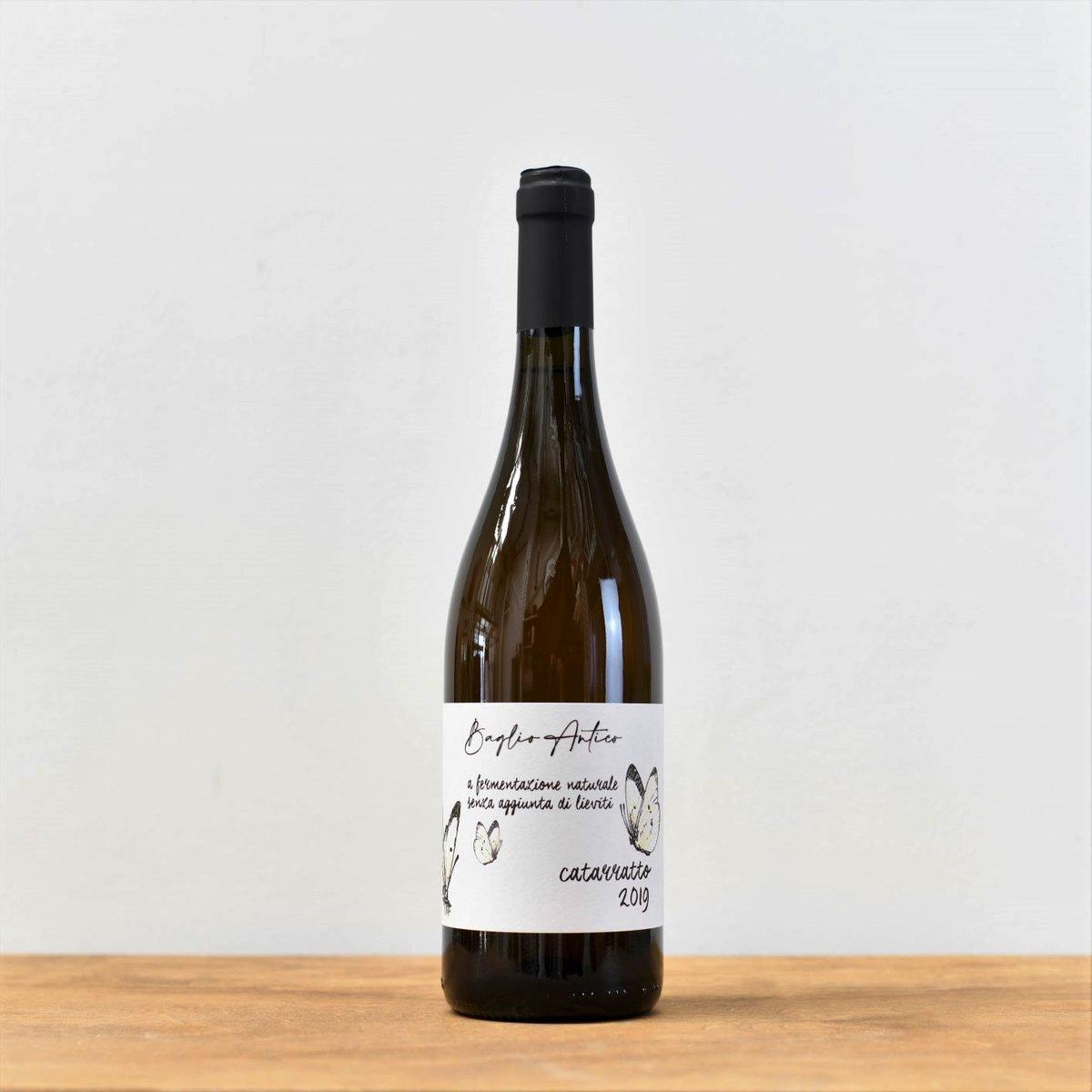 Baglio Antico Catarratto 2020 | Orange Wine | Italy