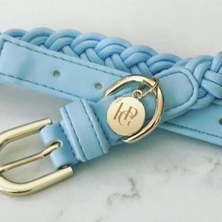 Braided collar in Blue
