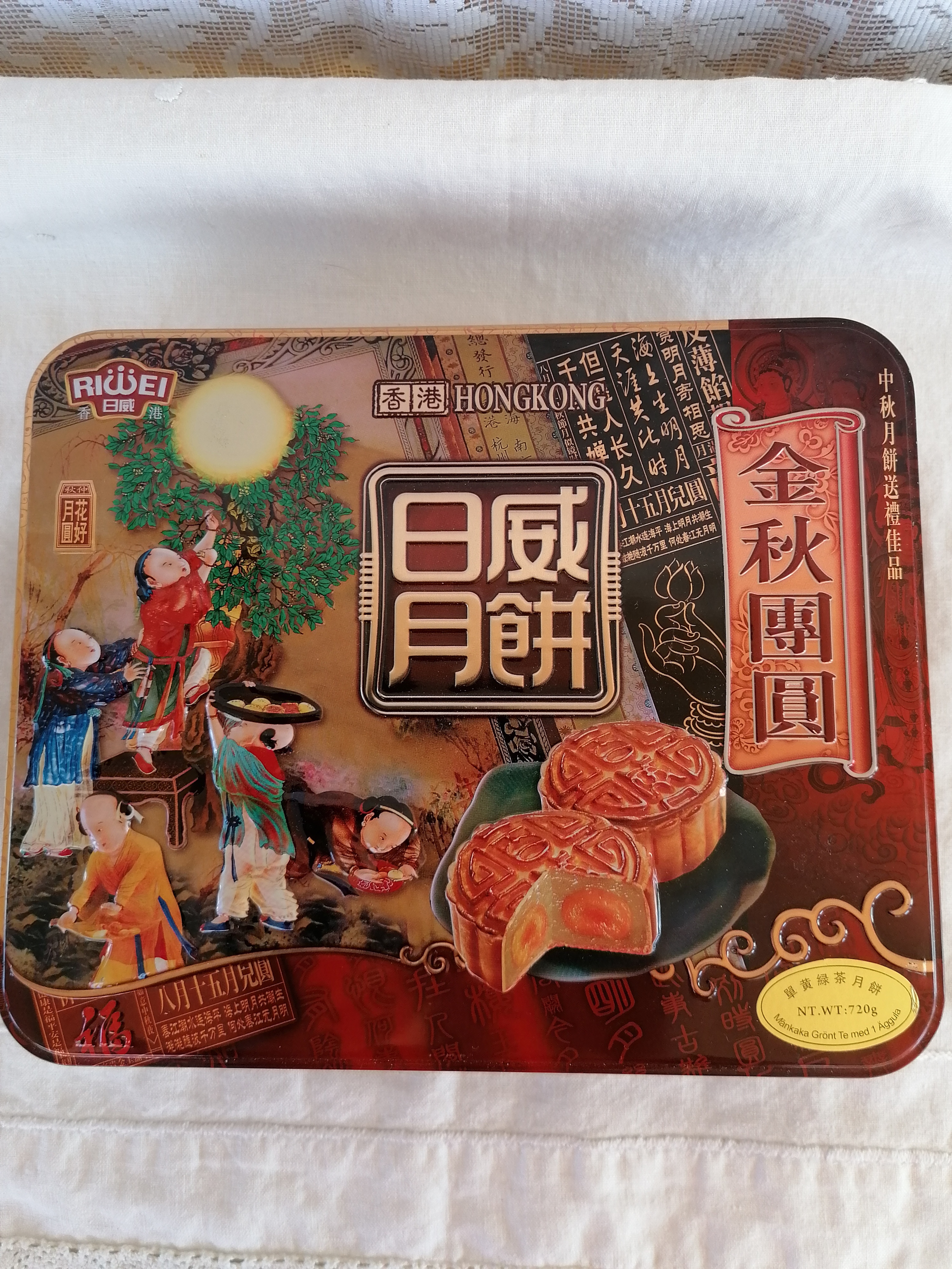 Plåtburk Hongkong Riwei