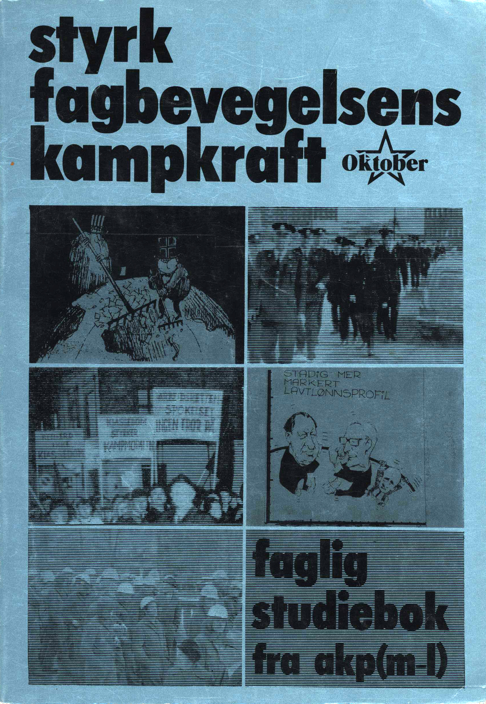 Styrk fagbevegelsens kampkraft - Faglig studiebok fra AKP(m-l)