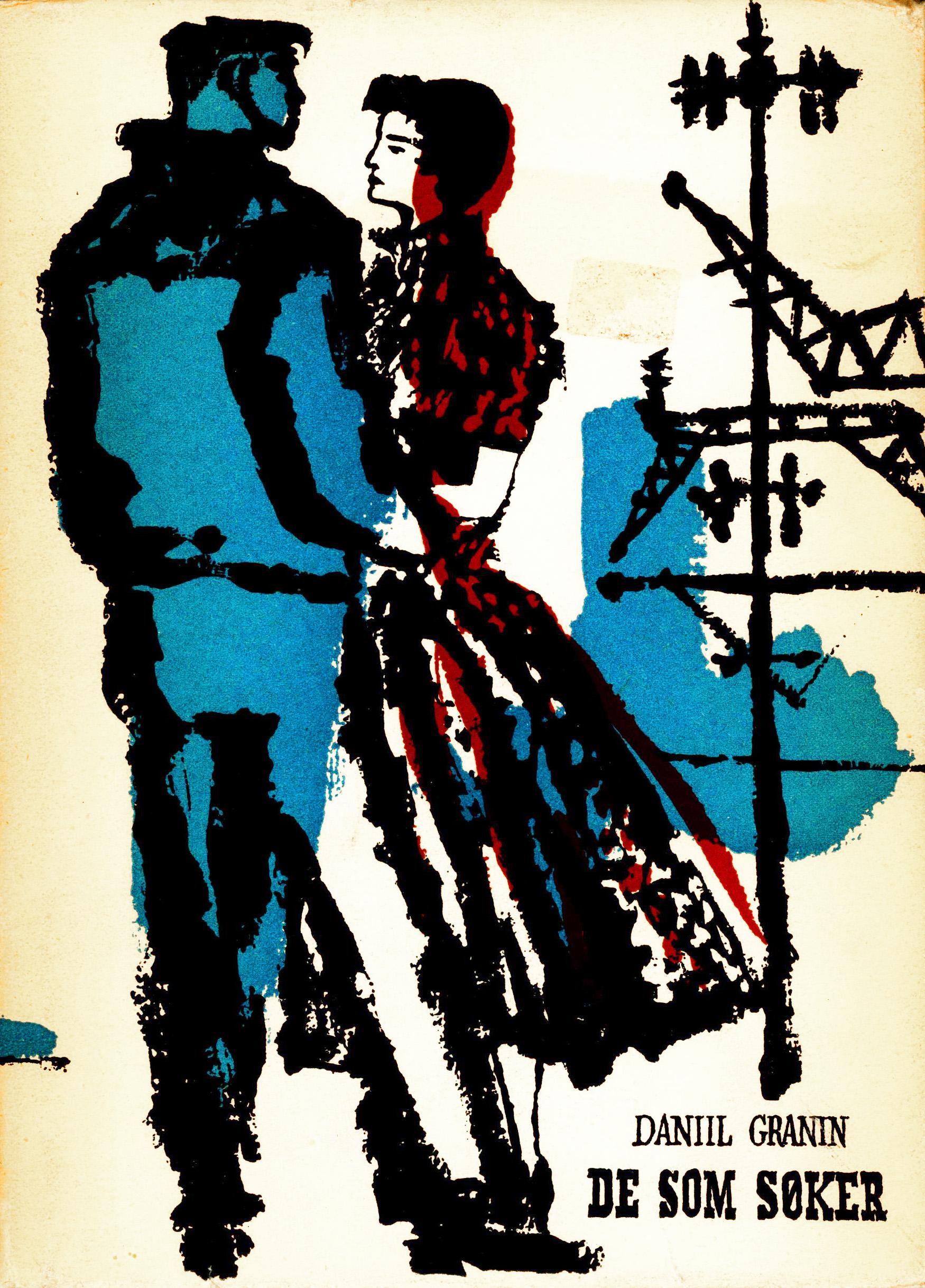 Daniil Granin: De som søker