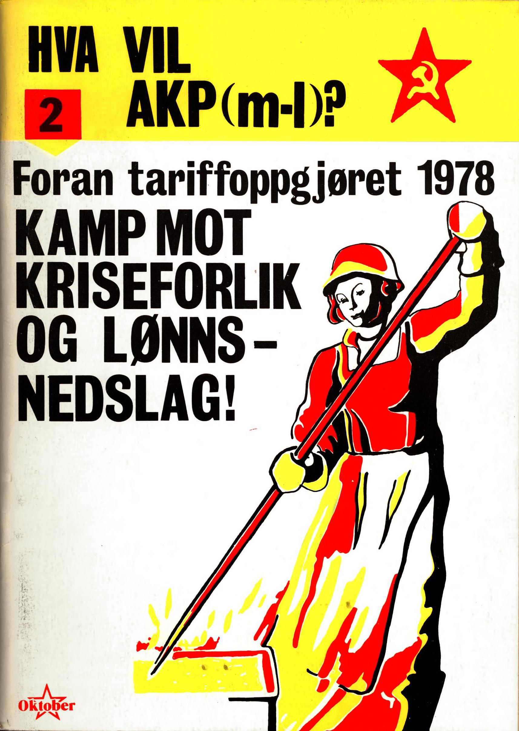 Hva vil AKP(m-l)? #2: Foran tariffoppgjøret 1978: Kamp mot kriseforlik og lønnsnedslag!